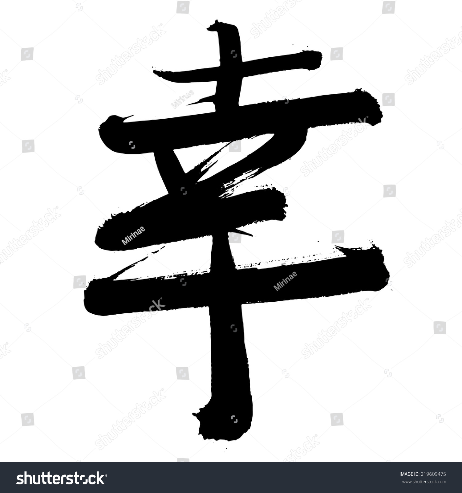 black chinese letter calligraphy hieroglyph isolated on white background translation of hieroglyph happiness