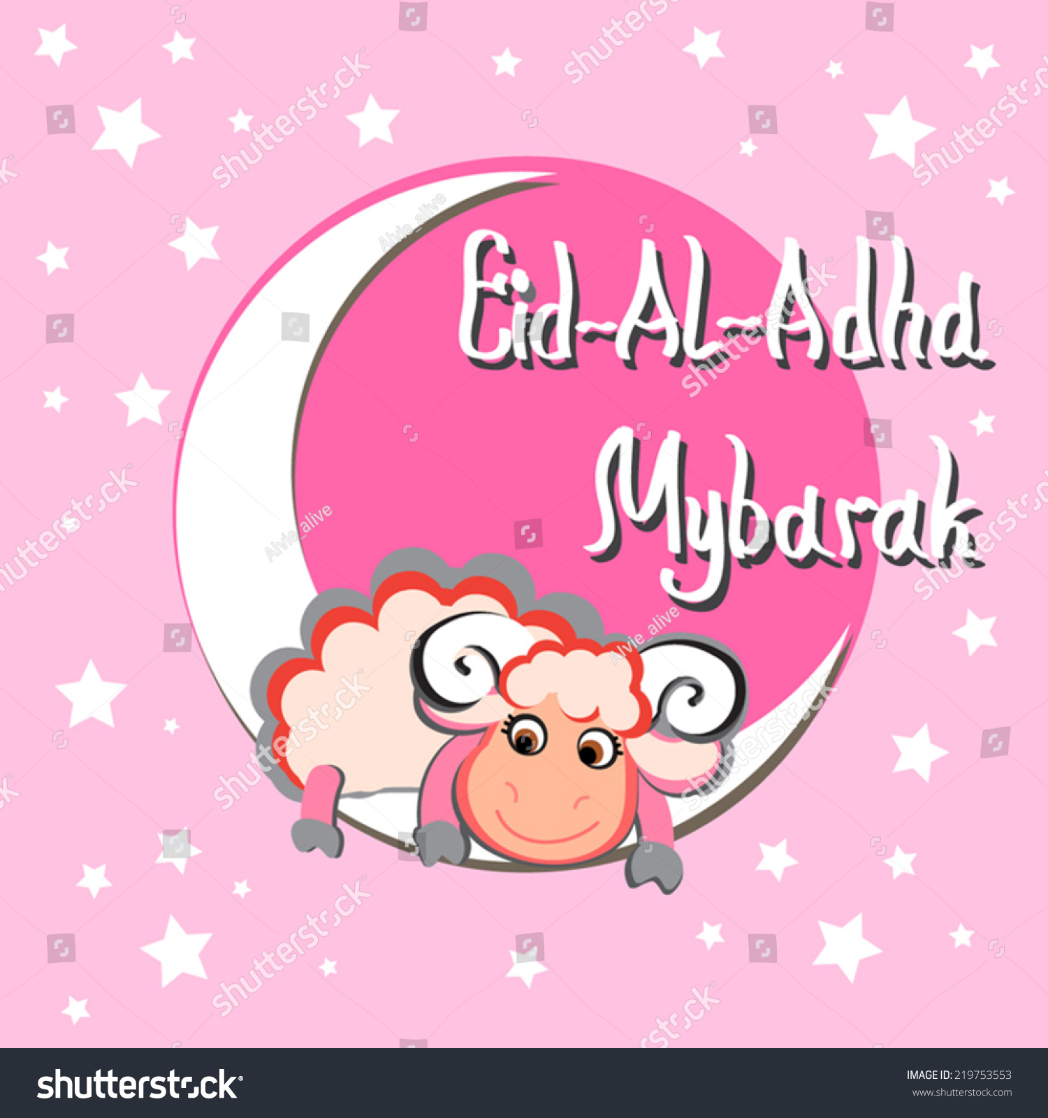 Cute Pink Eidal Adha Mubarak Greeting Card Stock Vector 219753553