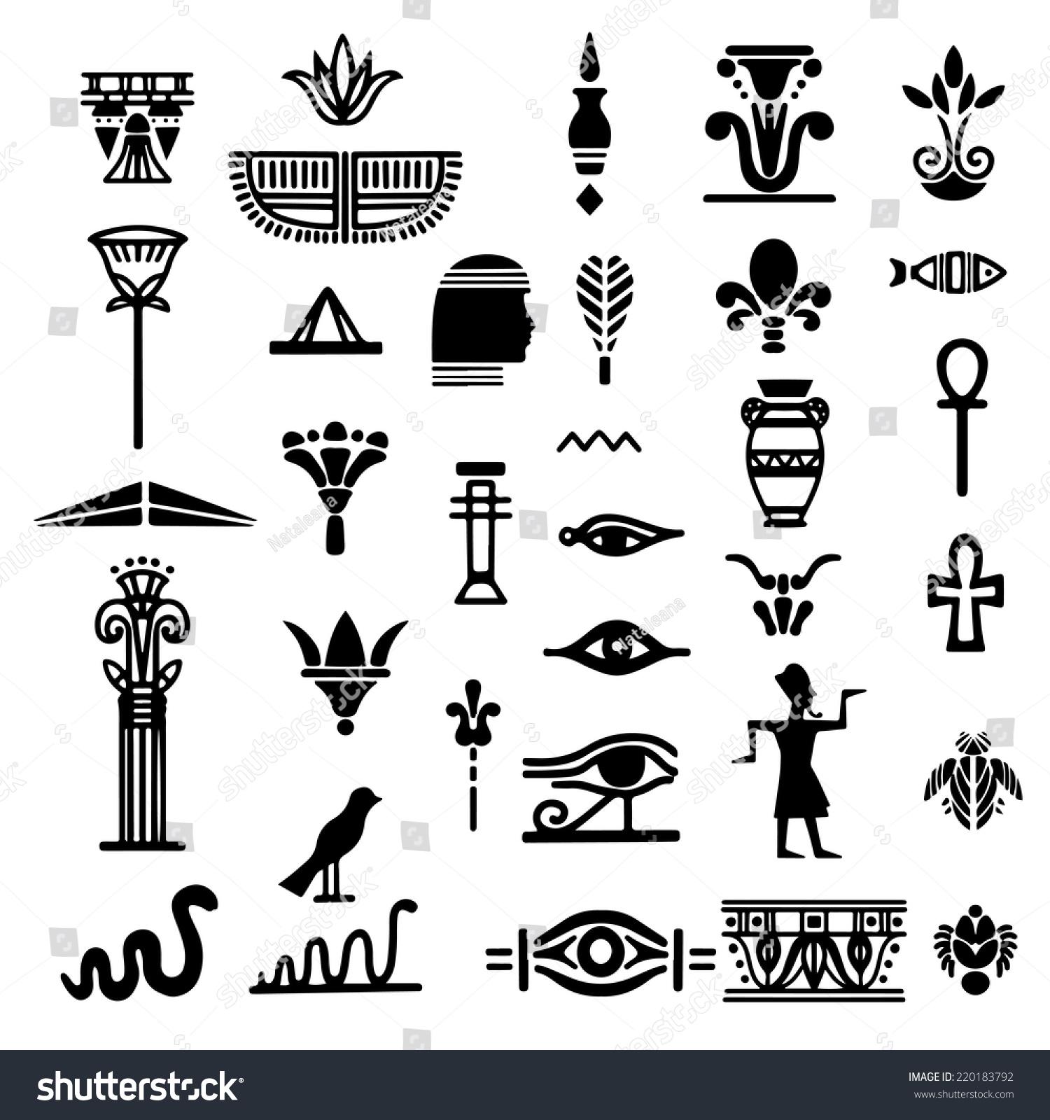 122ccf7ee Tribal art Egyptian ethnic icon. Egypt… Stock Photo 220183792 ...