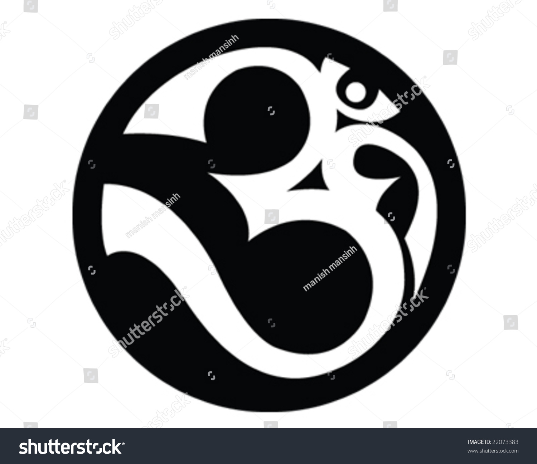 Om aum symbol stock vector 22073383 shutterstock om aum symbol buycottarizona Image collections