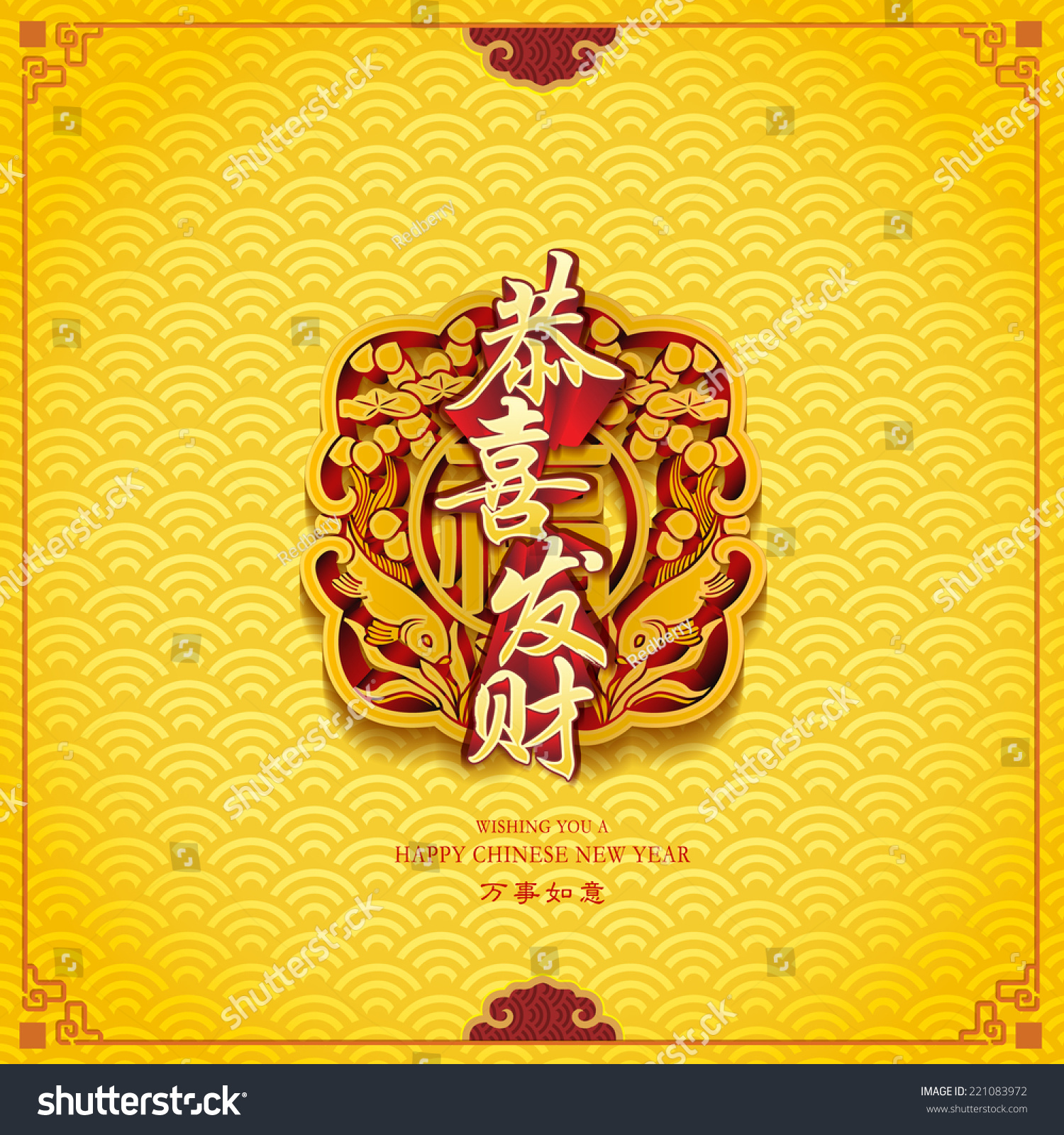 Chinese new year background The chinese character Gong Xi Fa Cai May Prosperity Be With You Wan Shi Ru Yi Good luck in every thing