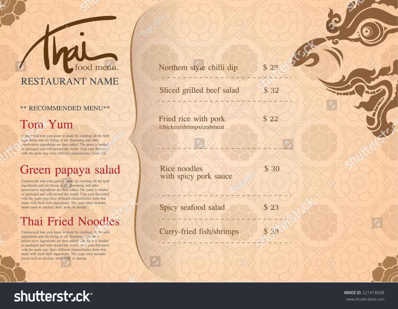 Restaurant menu design thai art stock vector 221418508 for Artistic cuisine menu