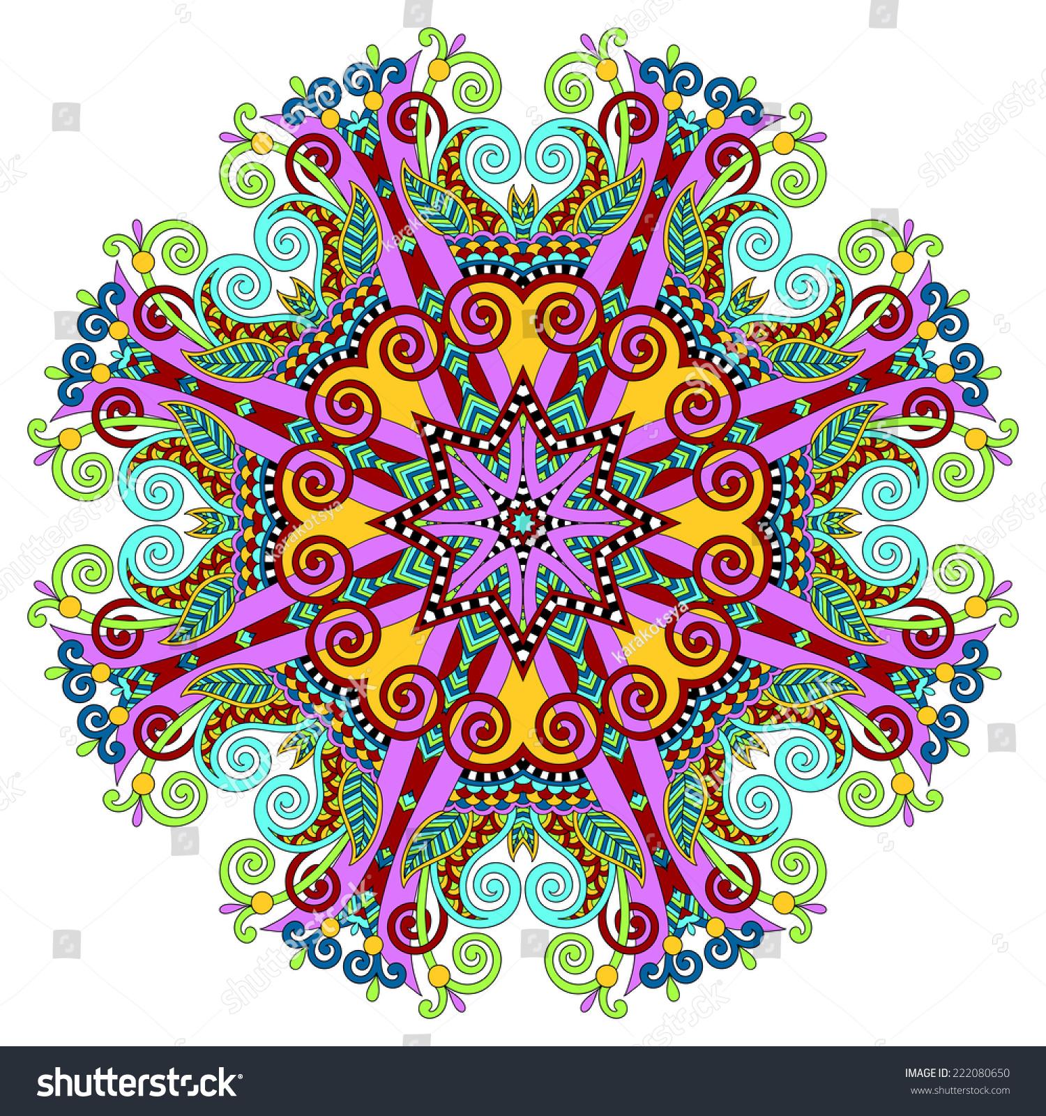 Mandala circle decorative spiritual indian symbol of lotus flower mandala circle decorative spiritual indian symbol of lotus flower round ornament pattern raster version ez canvas mightylinksfo