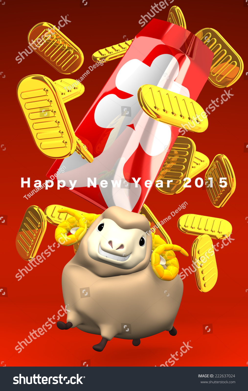Japanese Old Coins Sheep Greeting On Stock Illustration 222637024