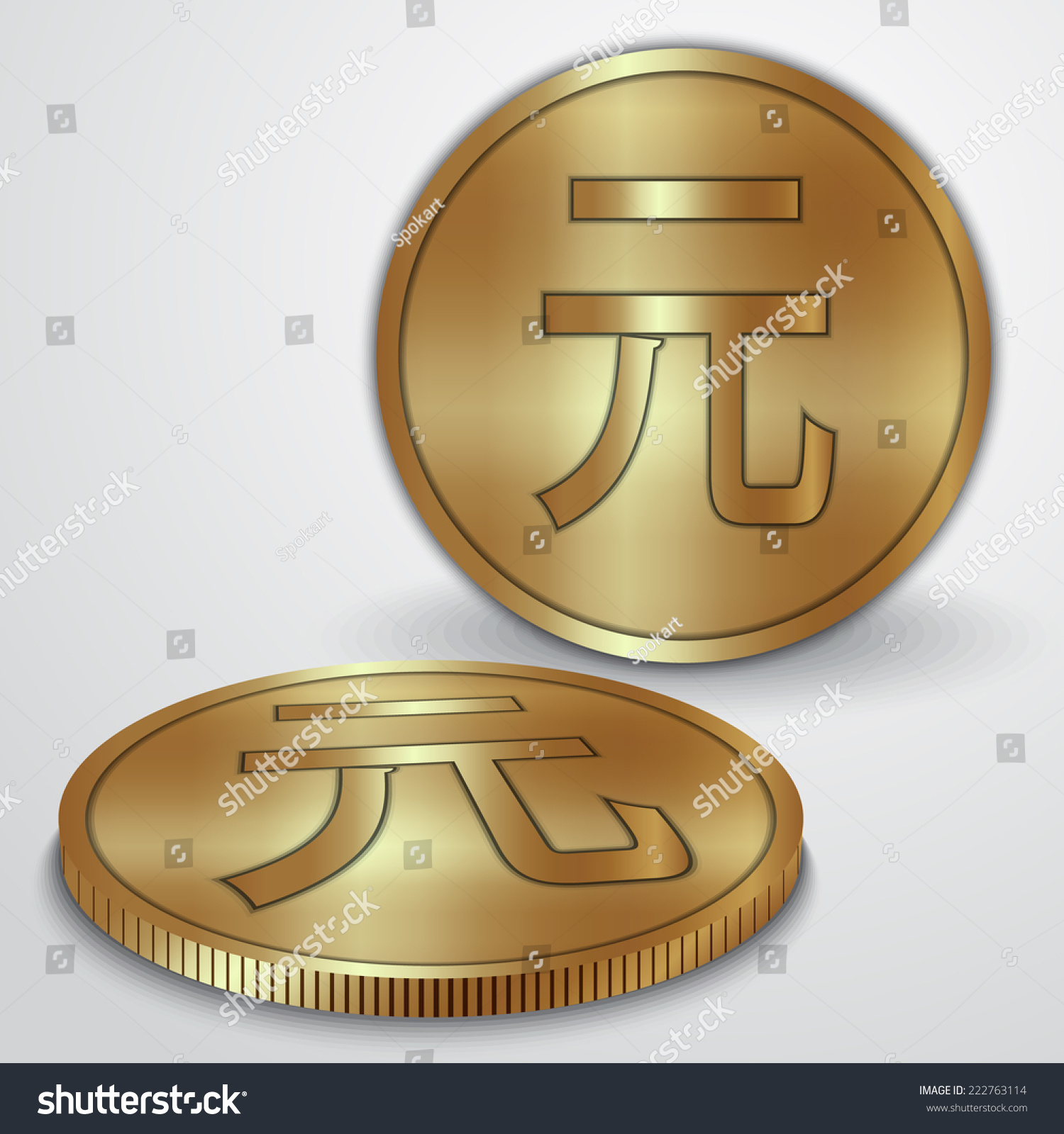 Cny currency symbol choice image symbol and sign ideas vector illustration golden coins chinese yan stock vector vector illustration of golden coins with chinese yan biocorpaavc