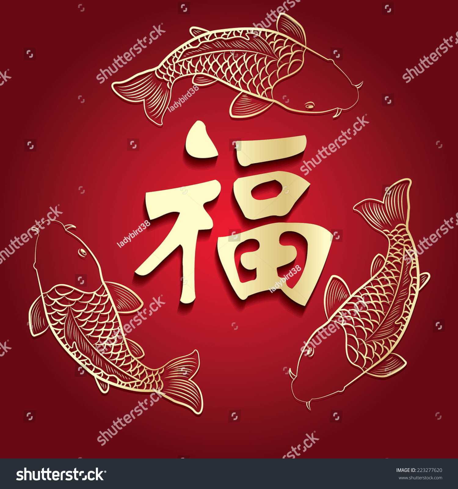 Chinese new year greeting card with calligraphy