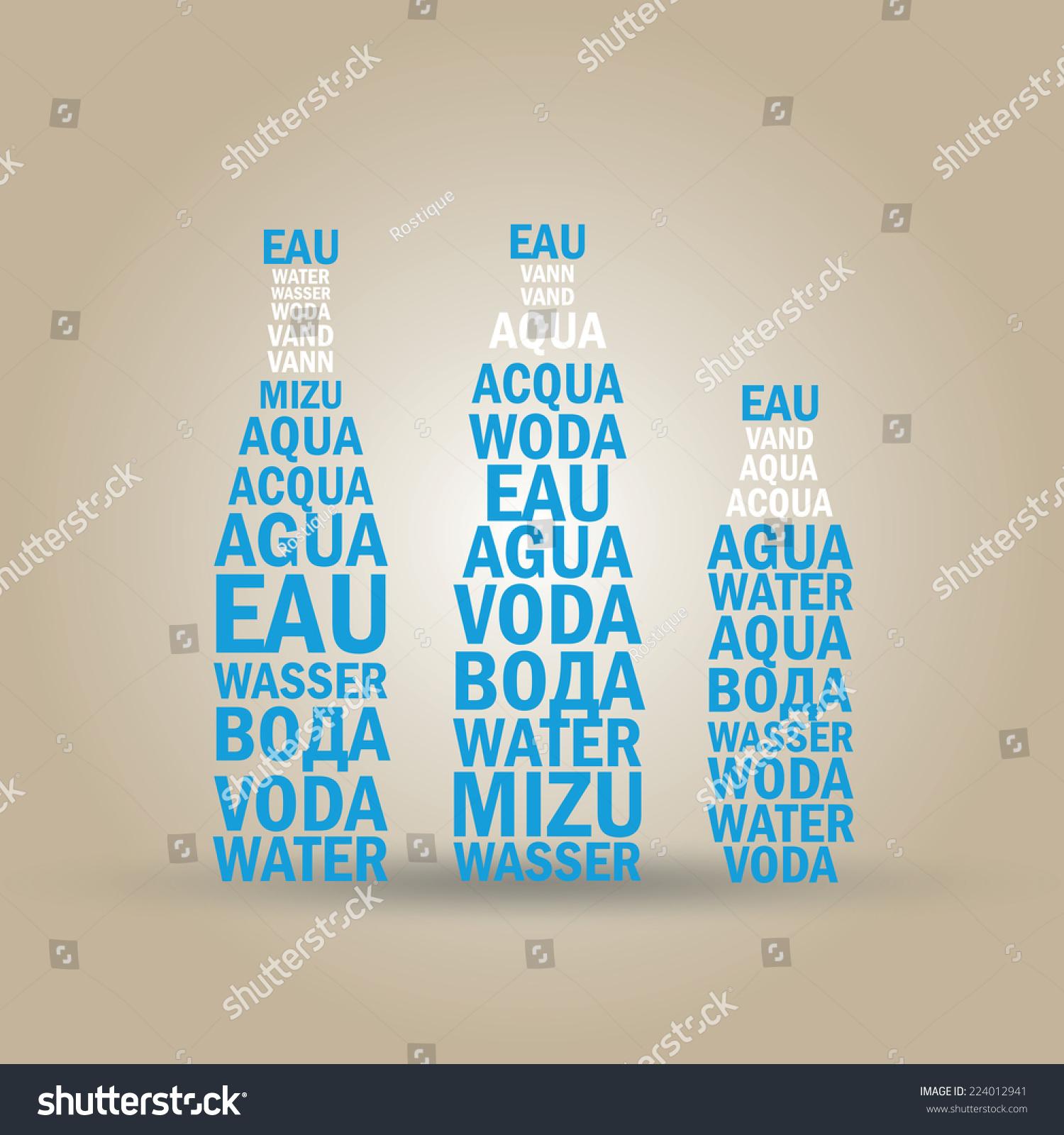 Water Bottle In Spanish: Set Typographic Water Bottles Inscriptions Word Stock