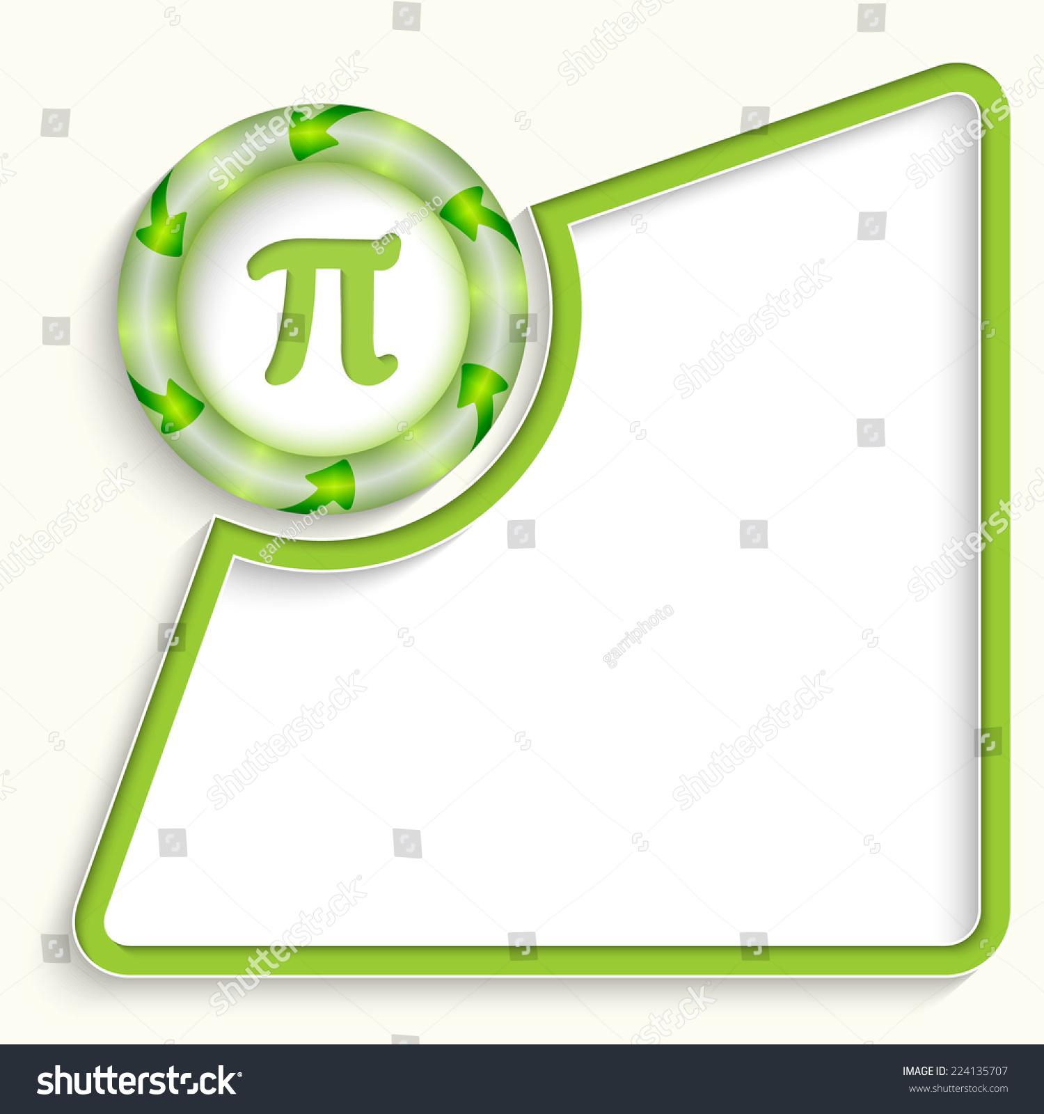 Abstract Frame Any Text Pi Symbol Stock Vector Royalty Free