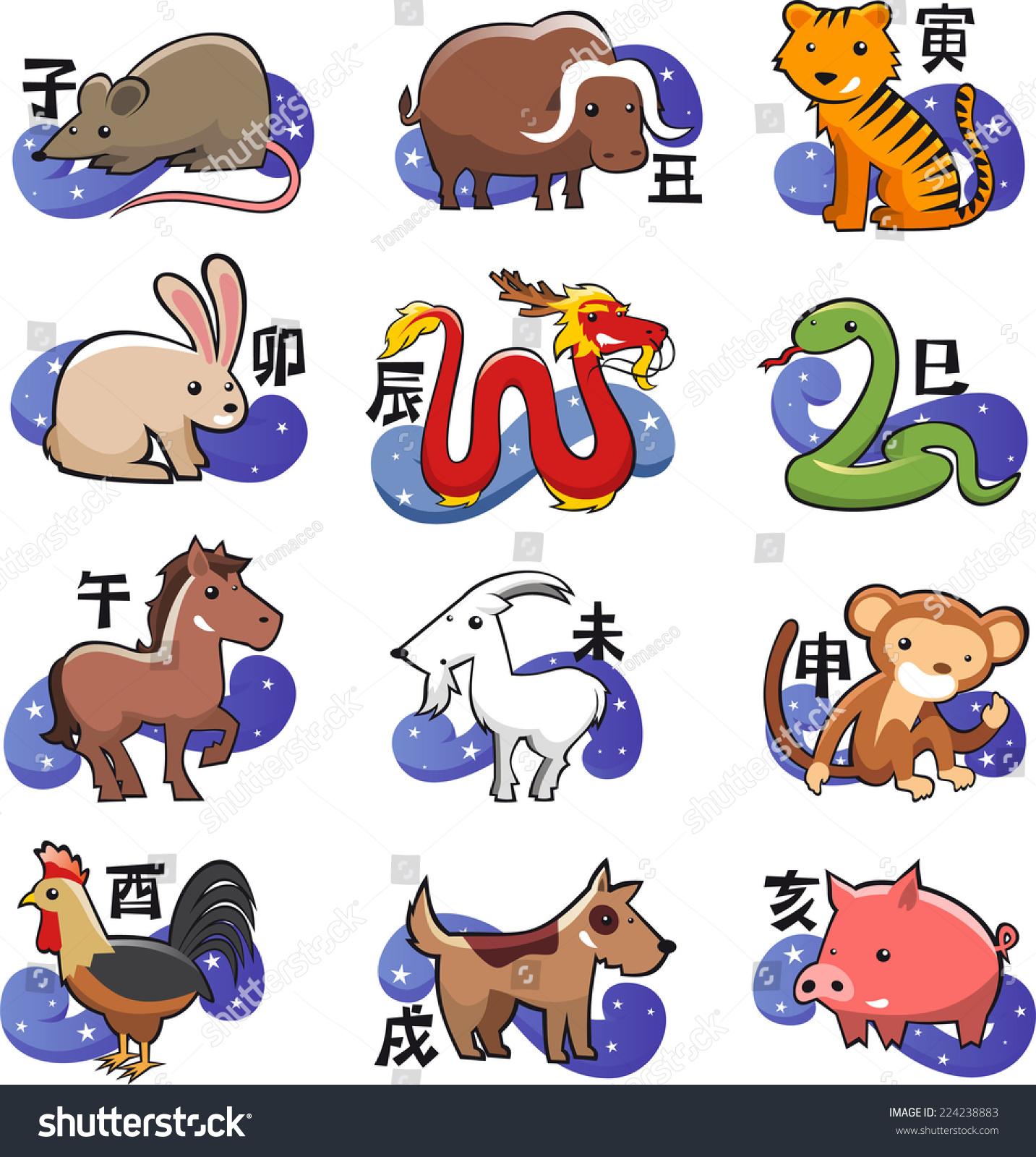 Chinese zodiac sign icon symbols cartoon stock vector 224238883 chinese zodiac sign icon symbols cartoon vector illustration biocorpaavc Gallery