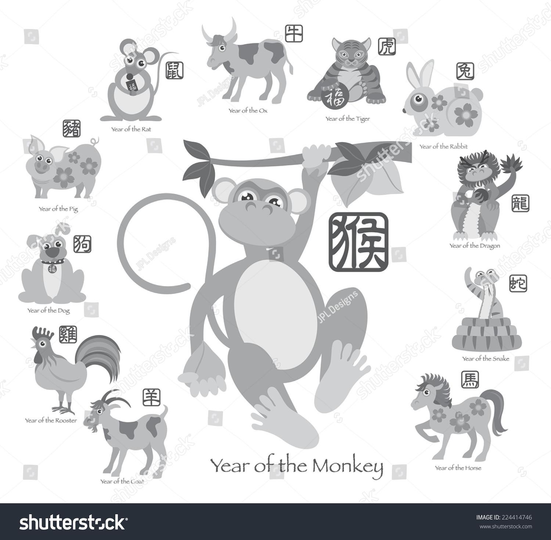 Chinese New Year Monkey Twelve Zodiacs Stock Illustration 224414746