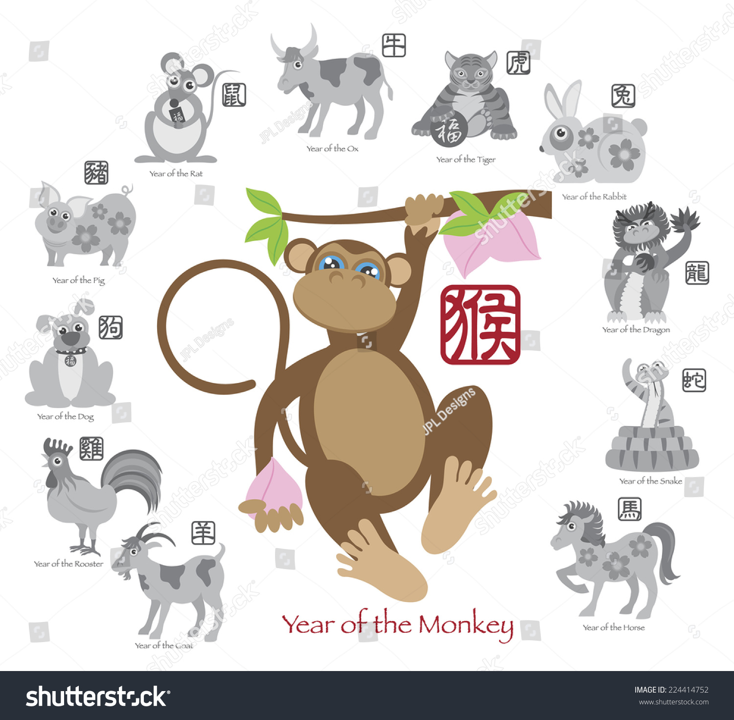 Chinese New Year Monkey Color Twelve Stock Illustration 224414752