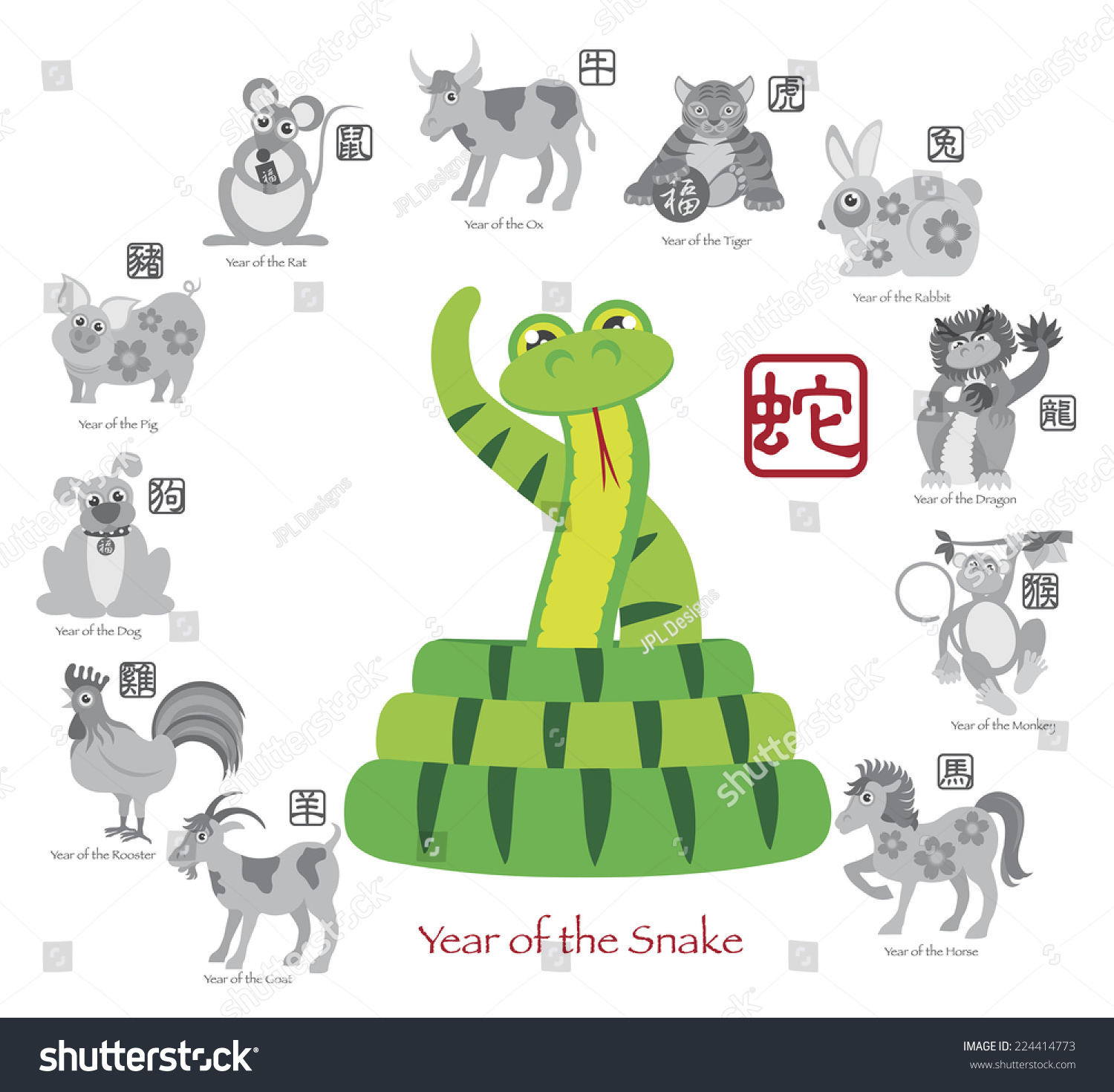 Chinese New Year Snake Color Twelve Stock Illustration 224414773