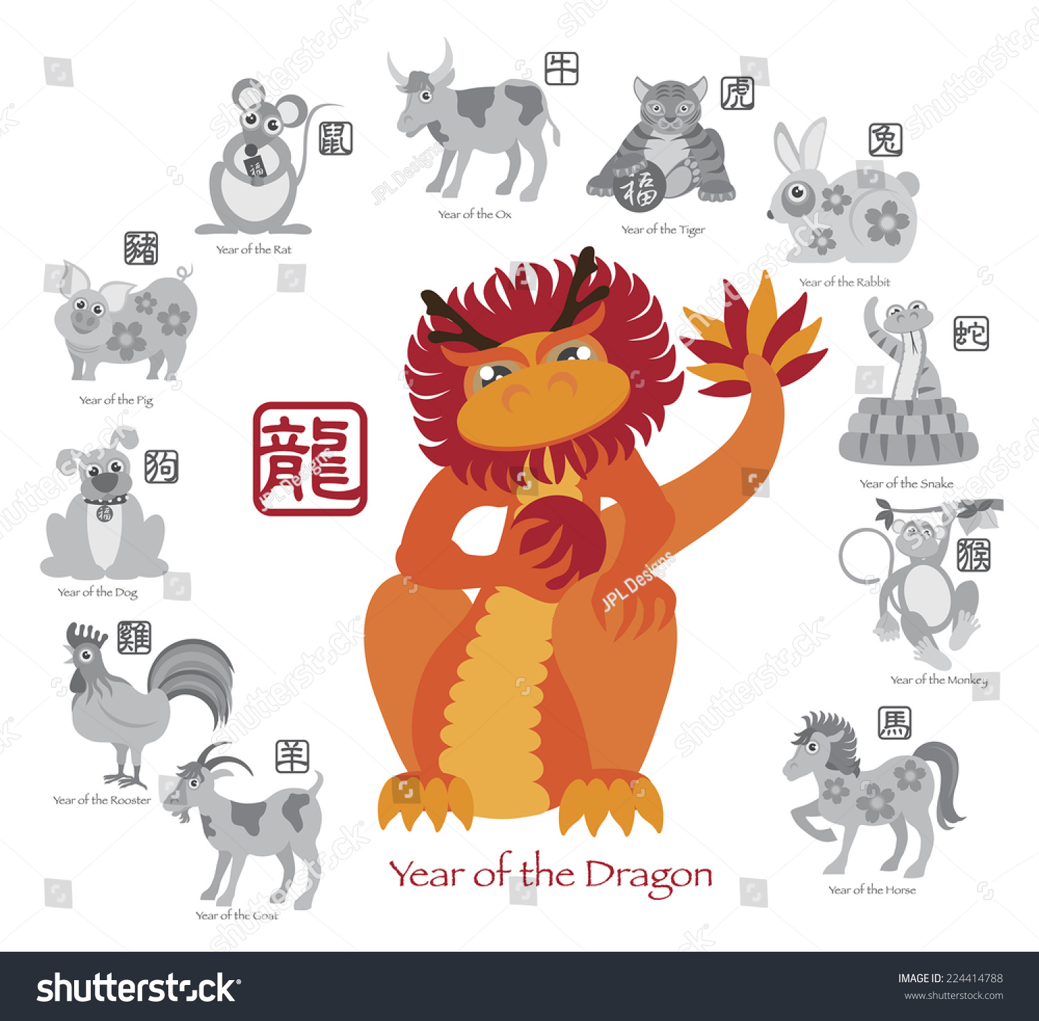 Chinese New Year Dragon Color Twelve Stock Illustration 224414788