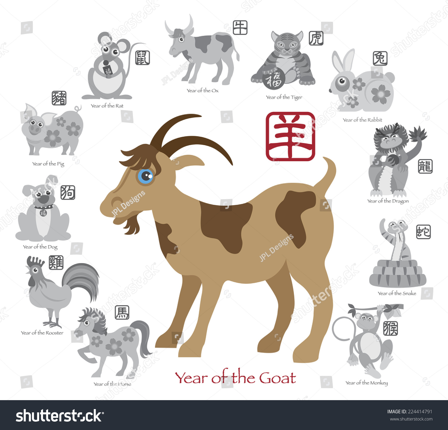 Chinese New Year Goat Color Twelve Stock Illustration 224414791