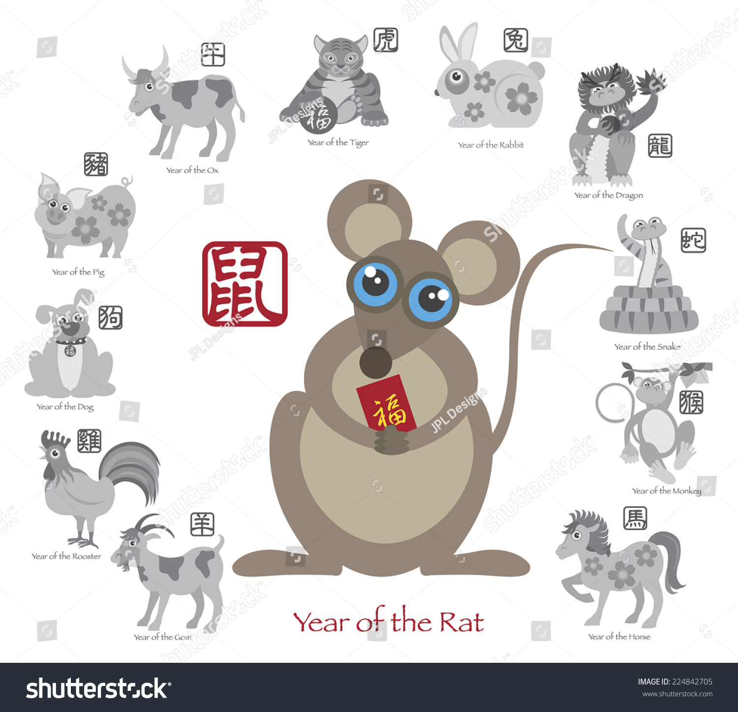 Chinese New Year Rat Color Twelve Stock Illustration 224842705