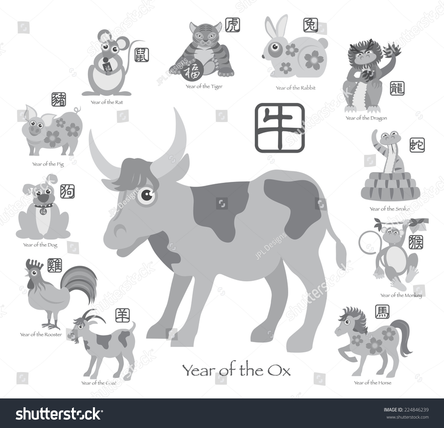 Chinese New Year Ox Twelve Zodiacs Stock Vector Royalty Free