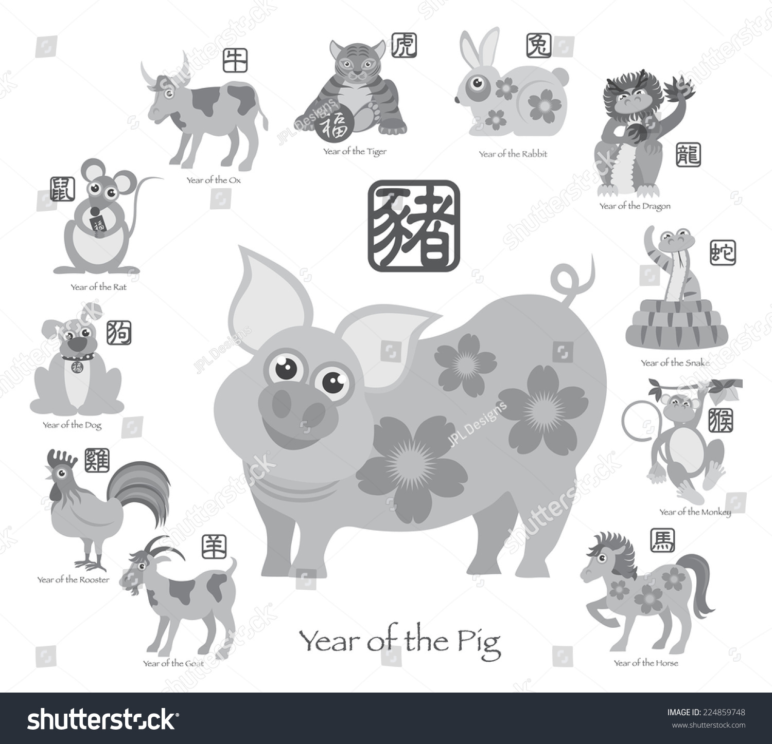 Chinese New Year Pig Twelve Zodiacs Stock Illustration 224859748