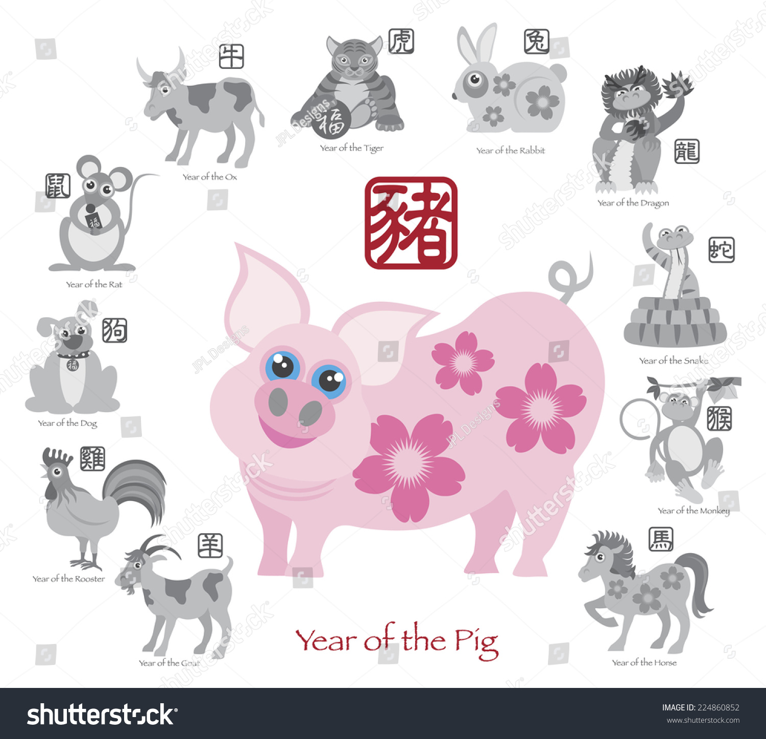 Chinese New Year Pig Color Twelve Stock Vector 2018 224860852
