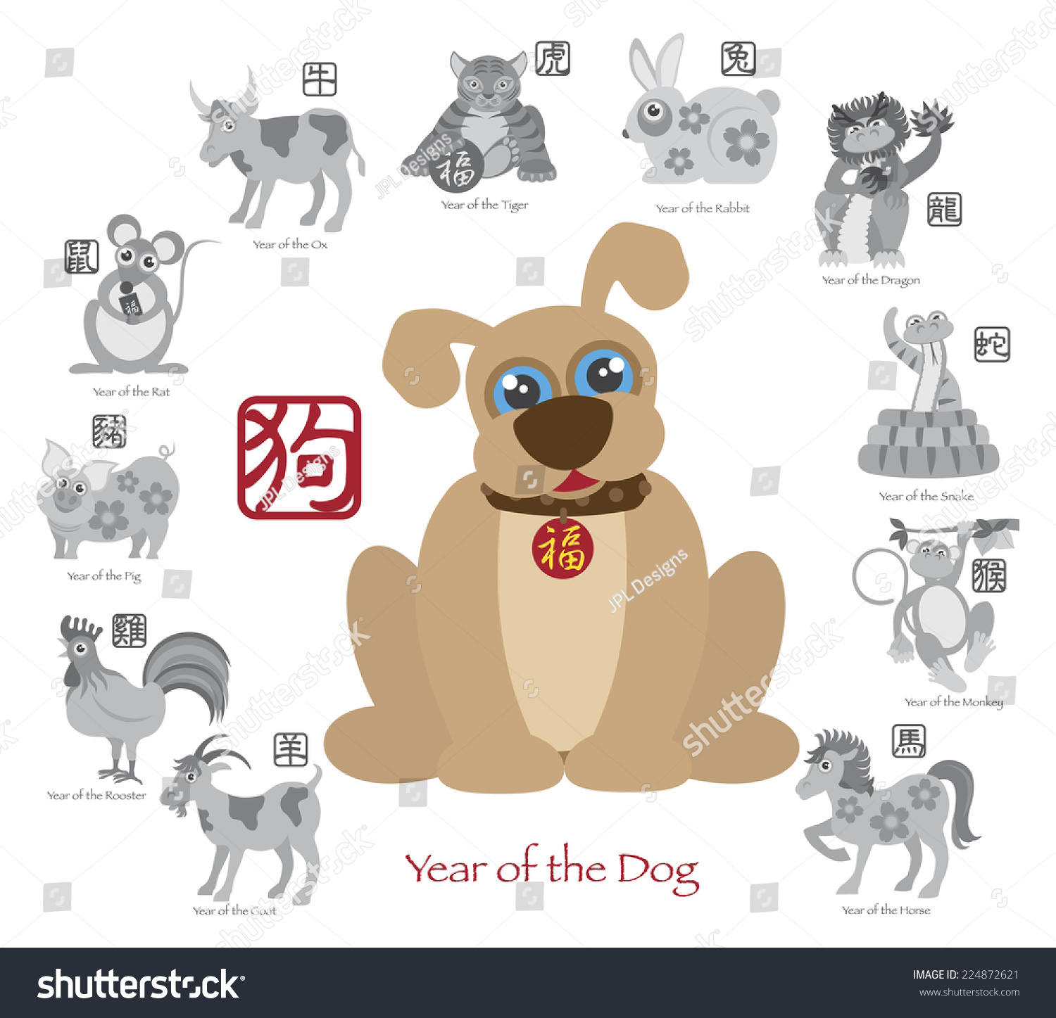 Chinese New Year Dog Color Twelve Stock Vector Royalty Free