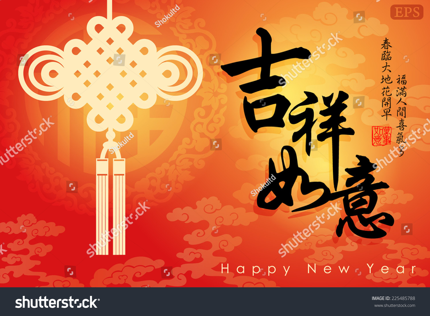 Chinese new year greeting card design translation stock vector chinese new year greeting card designanslation all the best anslation of small m4hsunfo