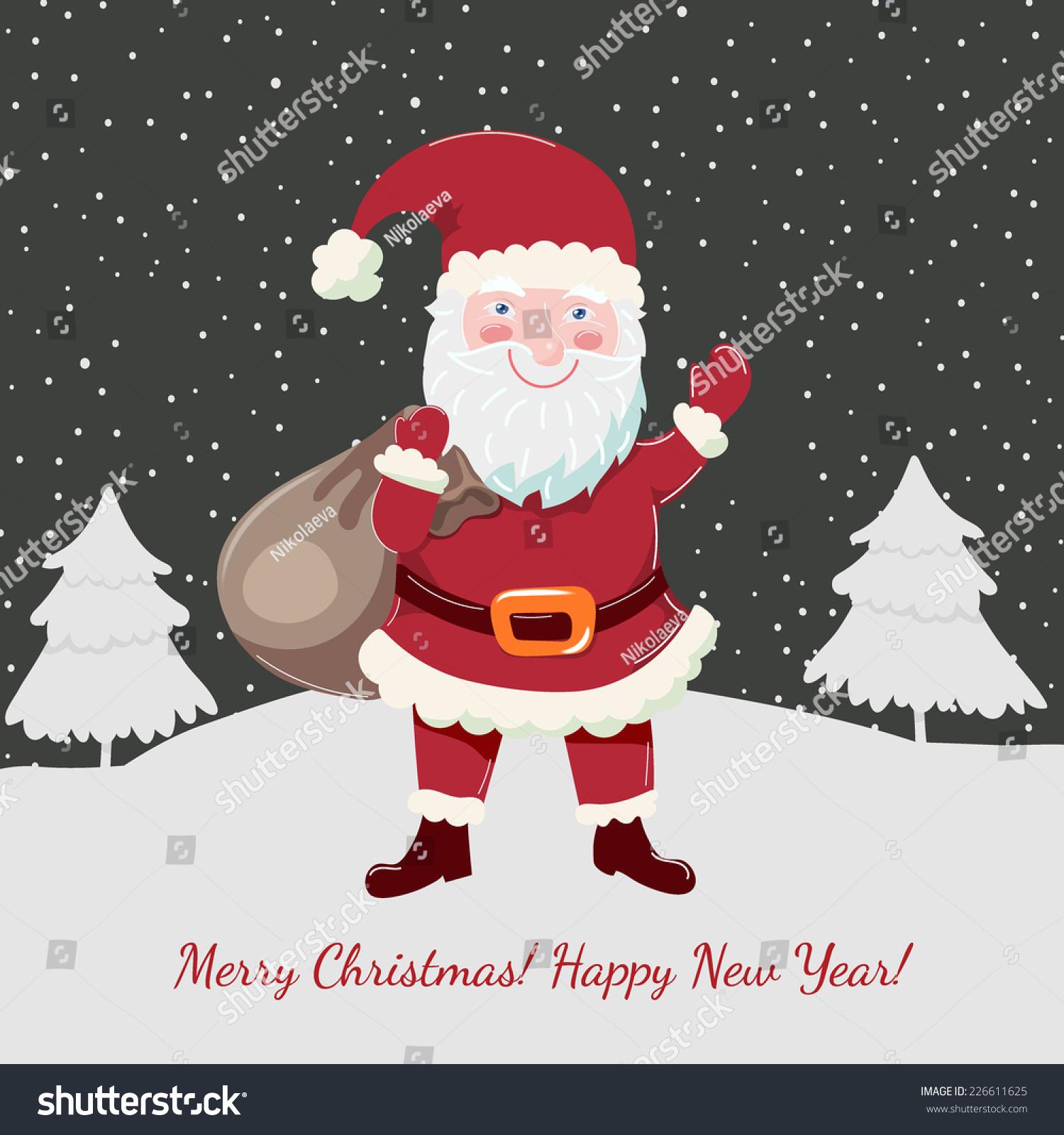 Christmas Card Dancing Sheep Hand Drawn Stock Vector (Royalty Free ...
