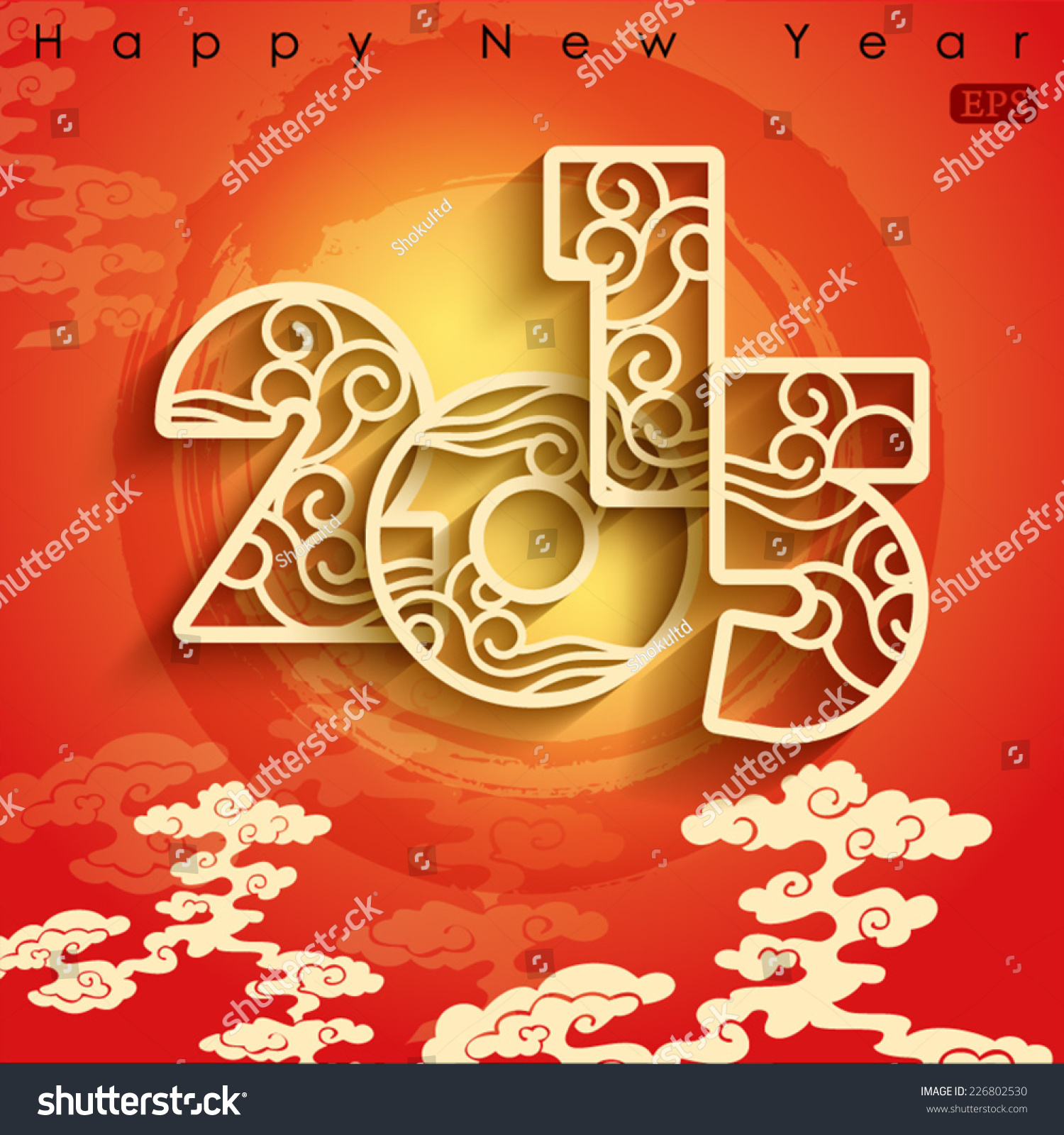 New year card design 2015