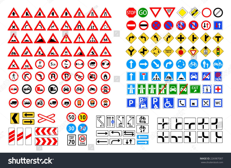 highway safety manual free download pdf
