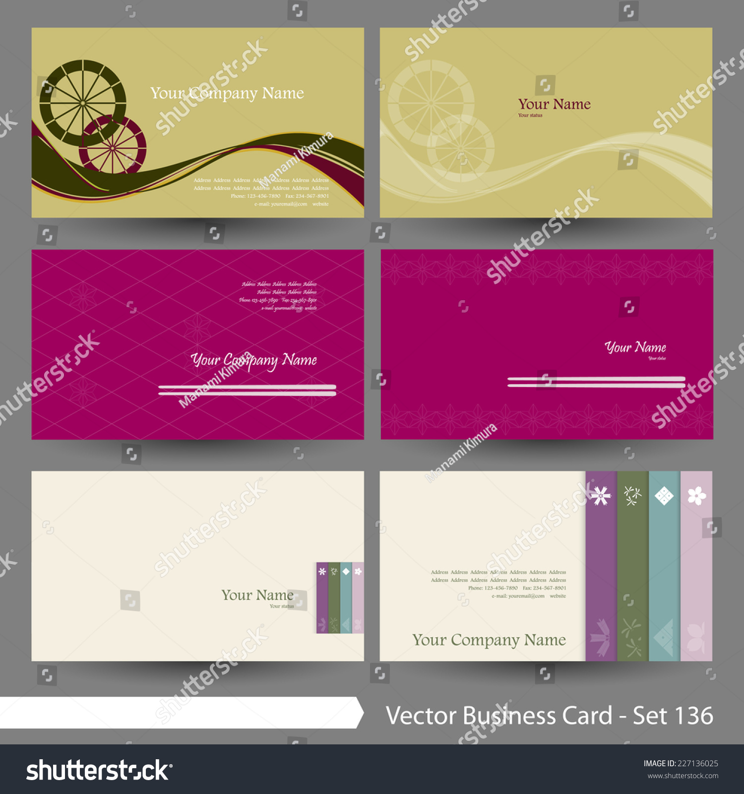 vector business card template set japanese stock vector 227136025