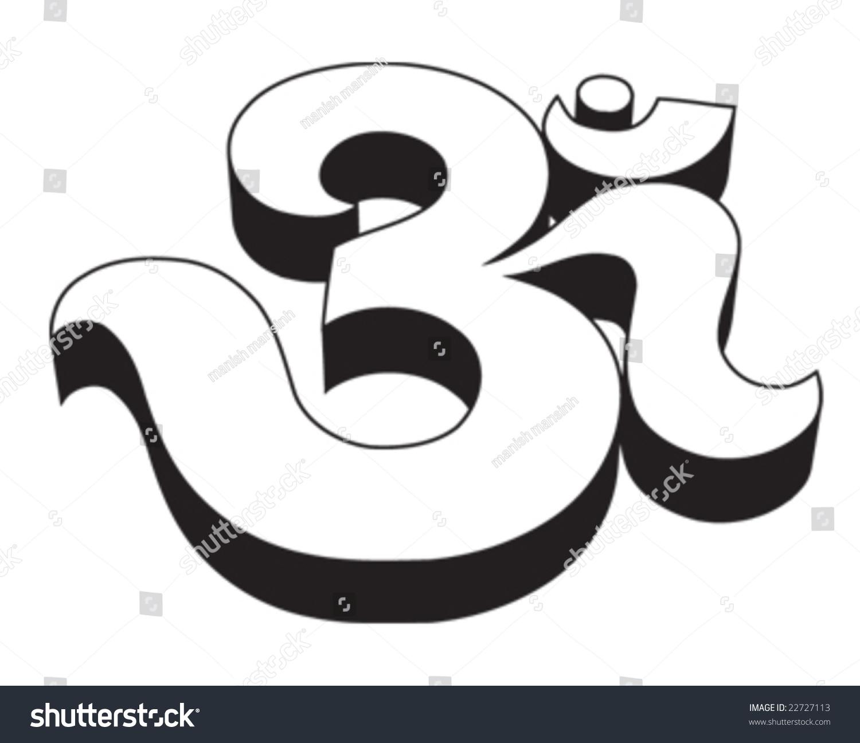 Om aum symbol stock vector 22727113 shutterstock om aum symbol buycottarizona Image collections