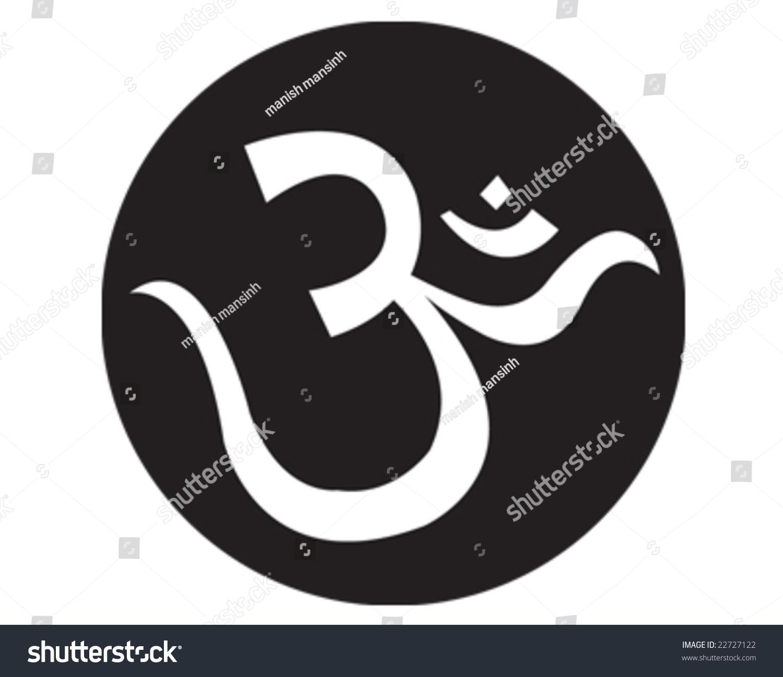 Om aum symbol stock vector 22727122 shutterstock om aum symbol buycottarizona Image collections