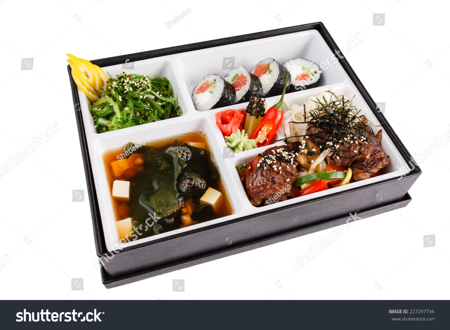 lunch box bento stock photo 227297734 shutterstock. Black Bedroom Furniture Sets. Home Design Ideas