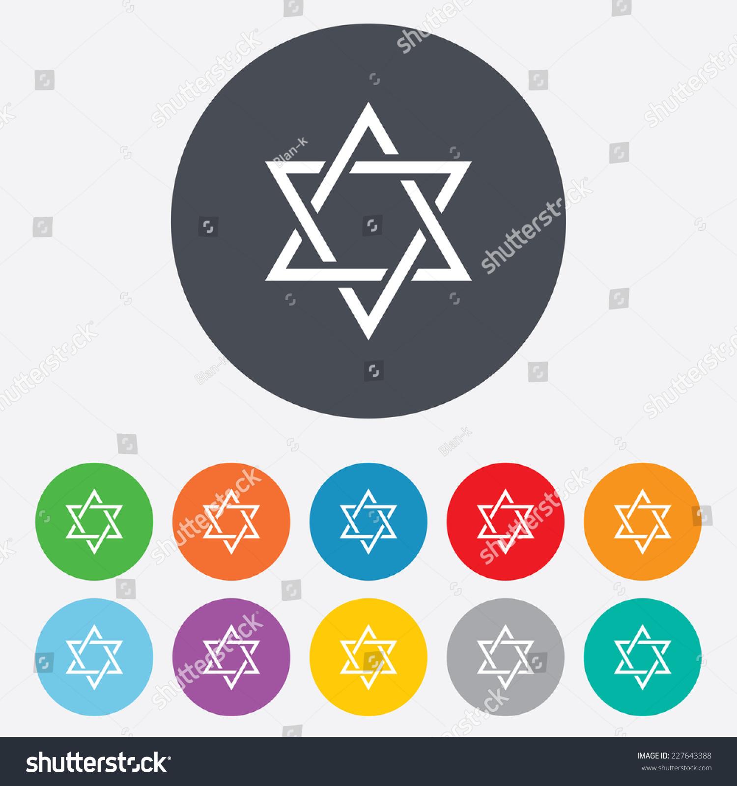 Star David Sign Icon Symbol Israel Stock Vector Royalty Free