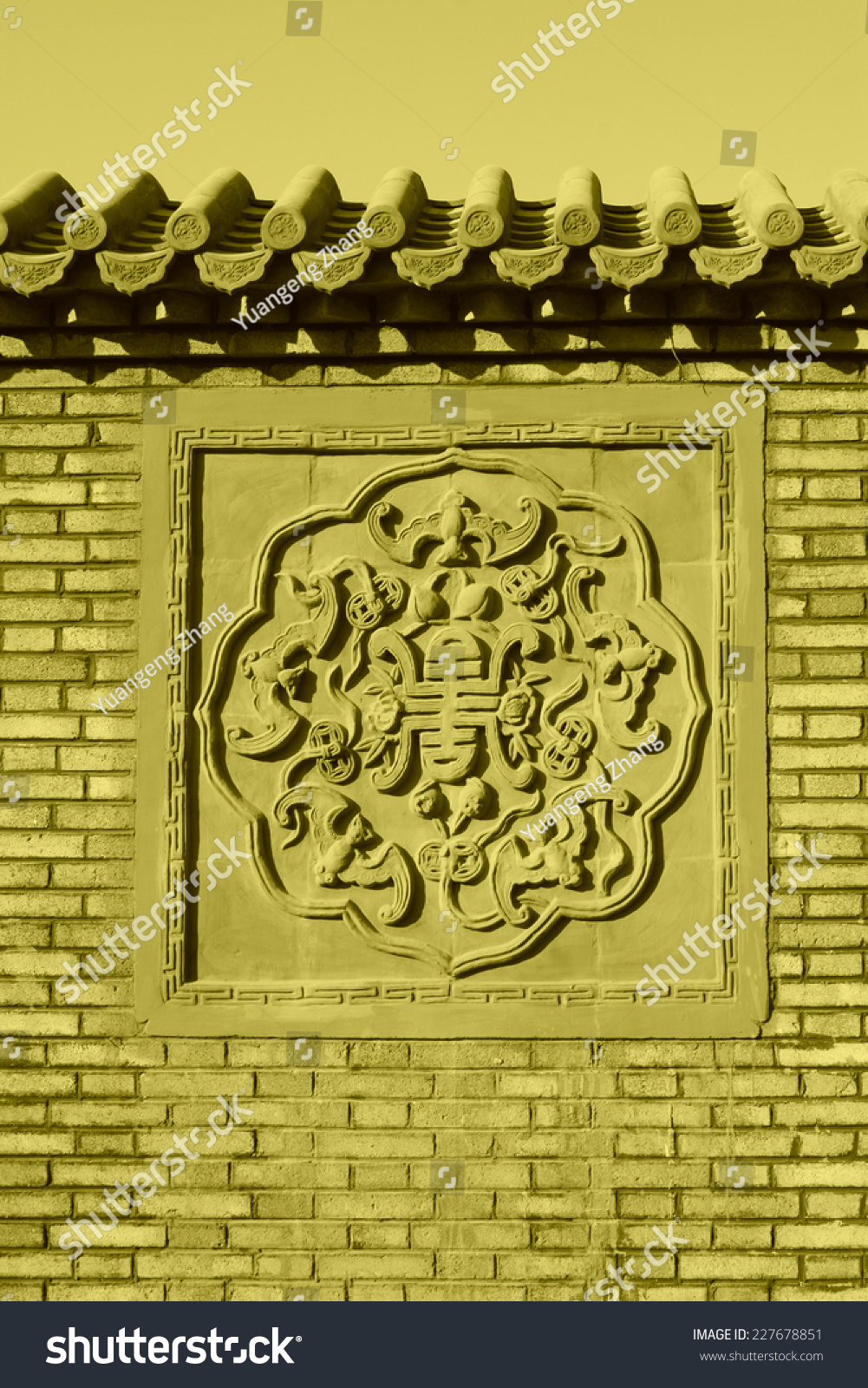 Carving Decoration On Wall Eastern Tombs Stock Photo (Royalty Free ...