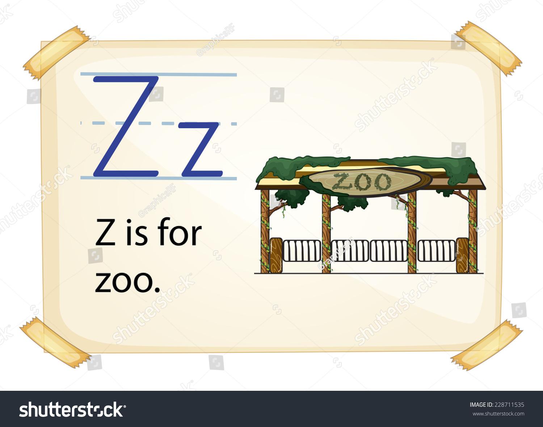 Ζίστορ