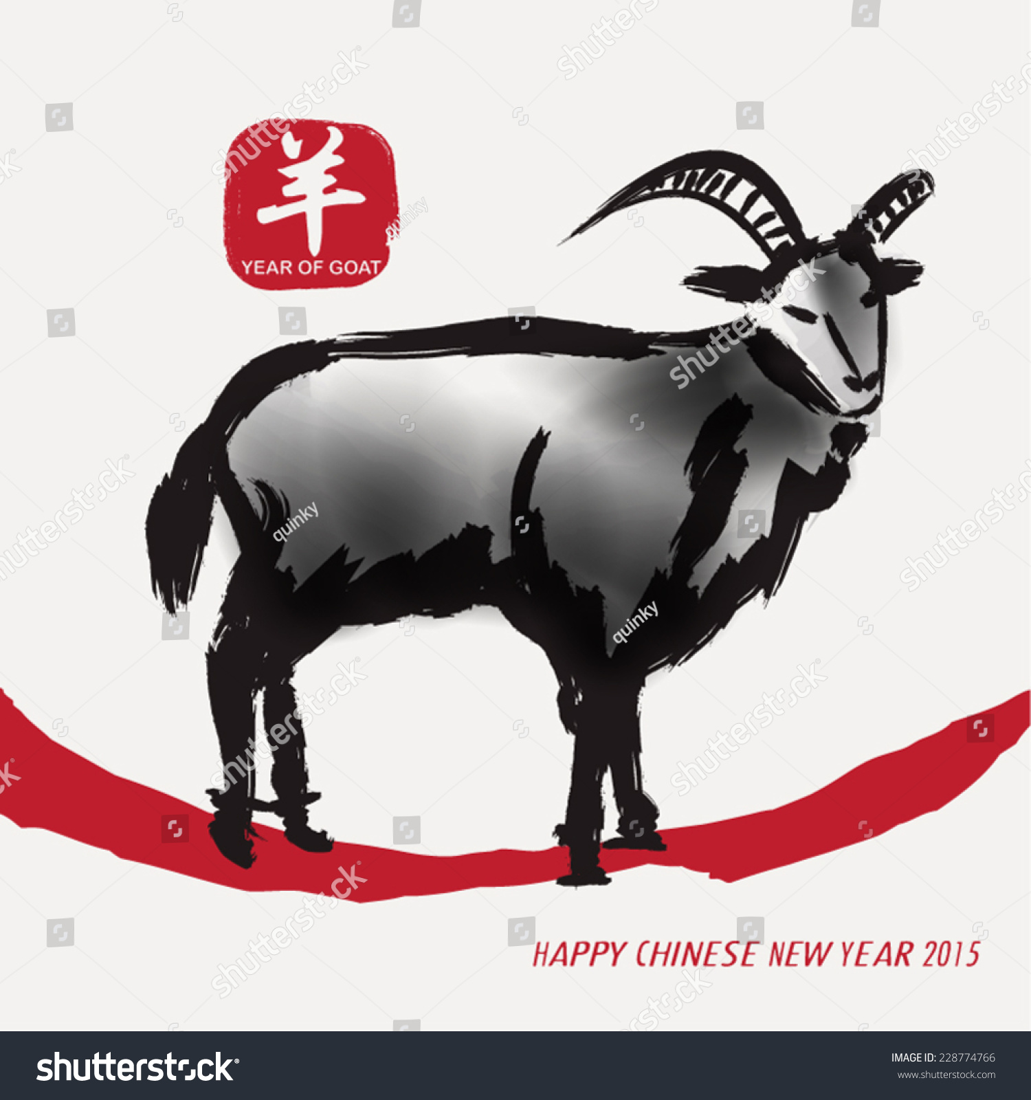 oriental chinese new year goat 2015 vector design chinese translation year of goat - Chinese New Year 2015 Animal