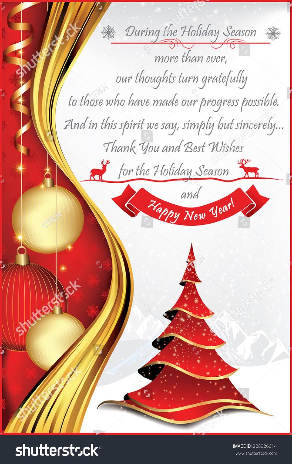 Corporate Christmas New Year Greeting Card Stock Vector Royalty