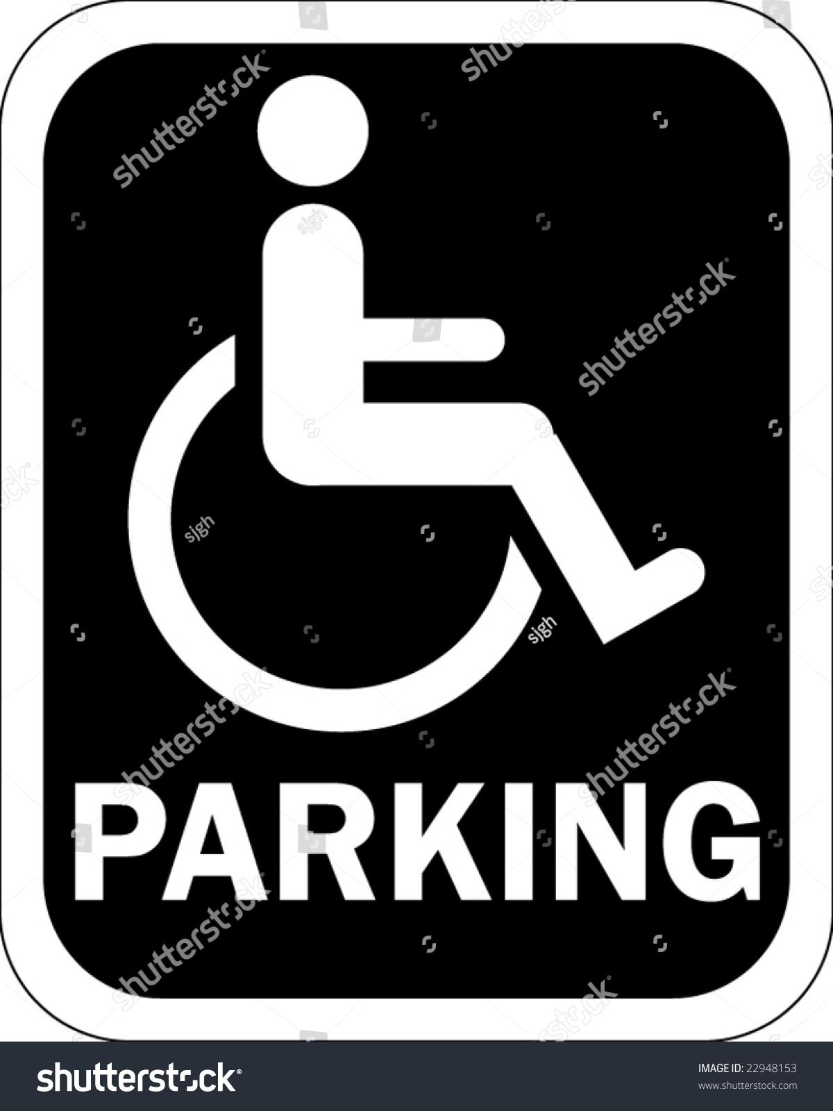 Vector handicap car parking sign vertical stock vector for Handicap parking sign template