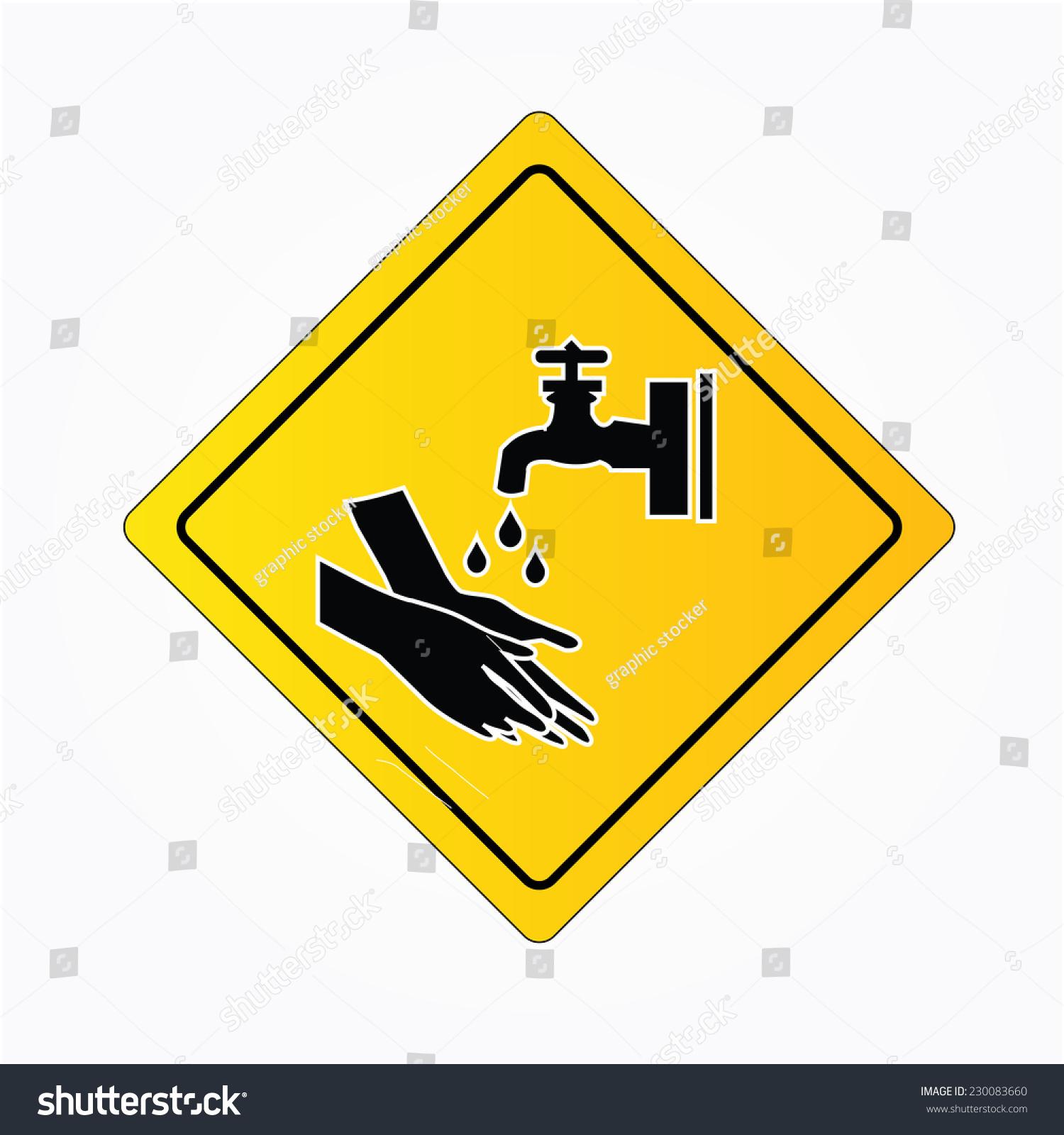 Wash Your Hands Symbolwash Hands Vector Stock Vector Royalty Free