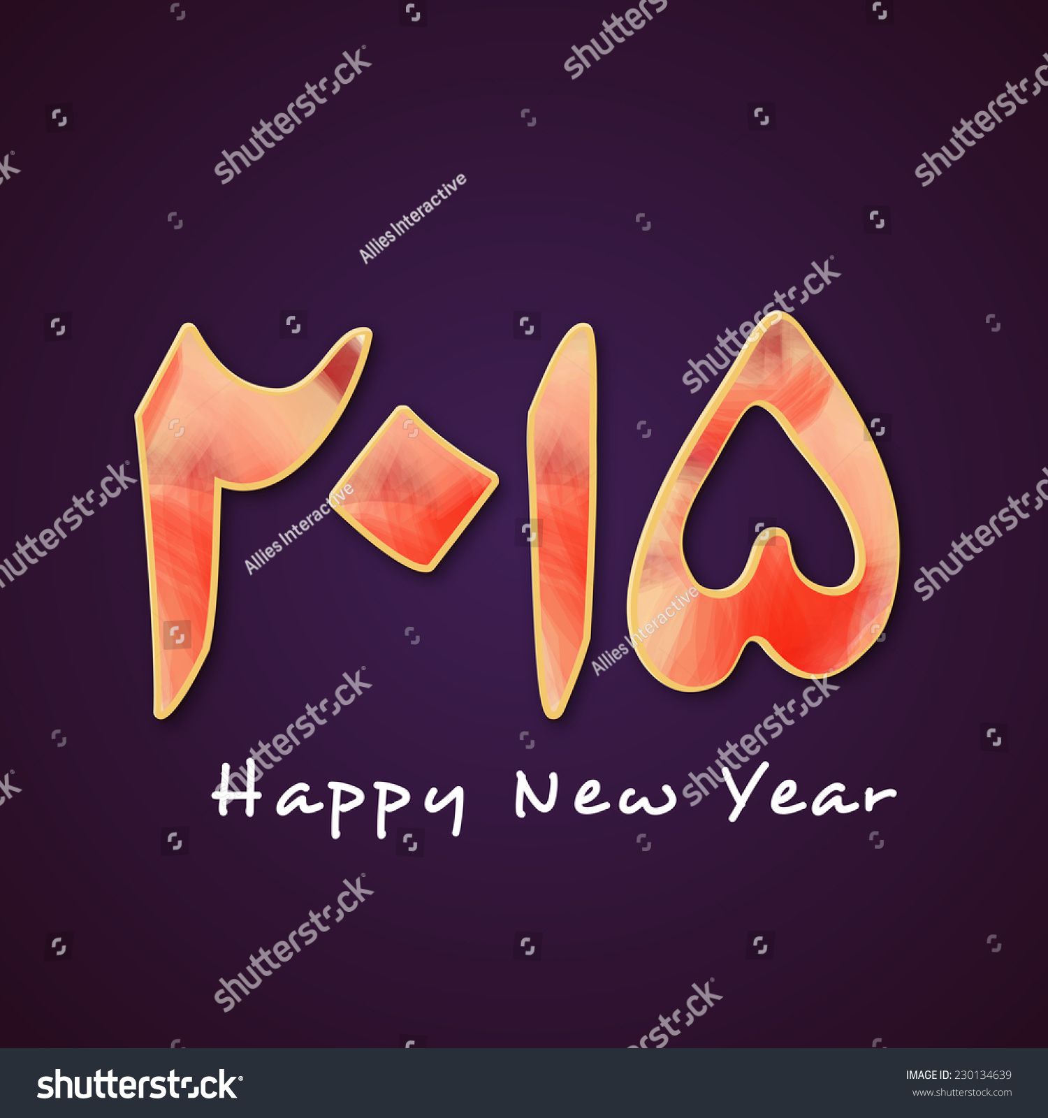 Happy new year greeting card design stock vector royalty free happy new year greeting card design with urdu calligraphy of text 2015 on shiny purple background m4hsunfo