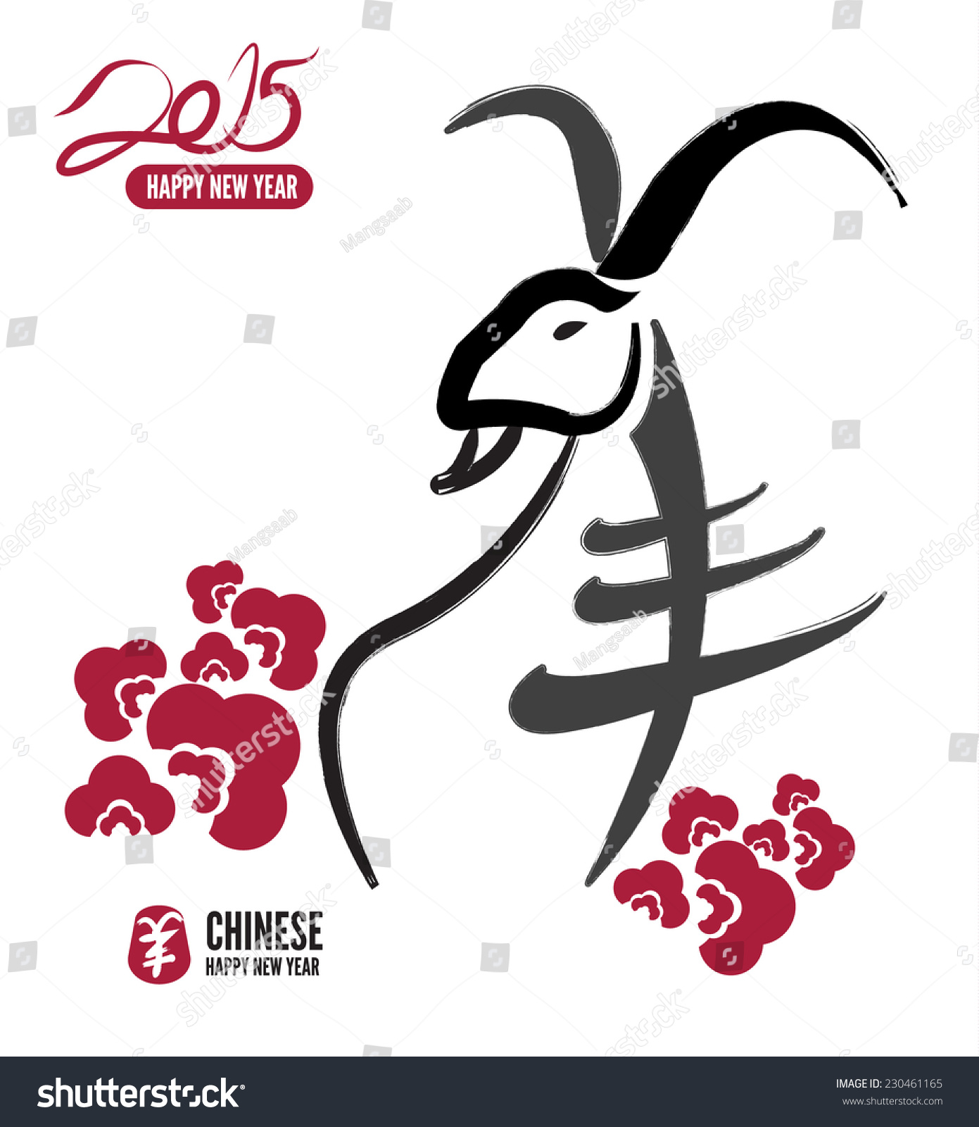 new year of the goat 2015 chinese calligraphy and hand drawn vector - 2015 Chinese New Year Animal