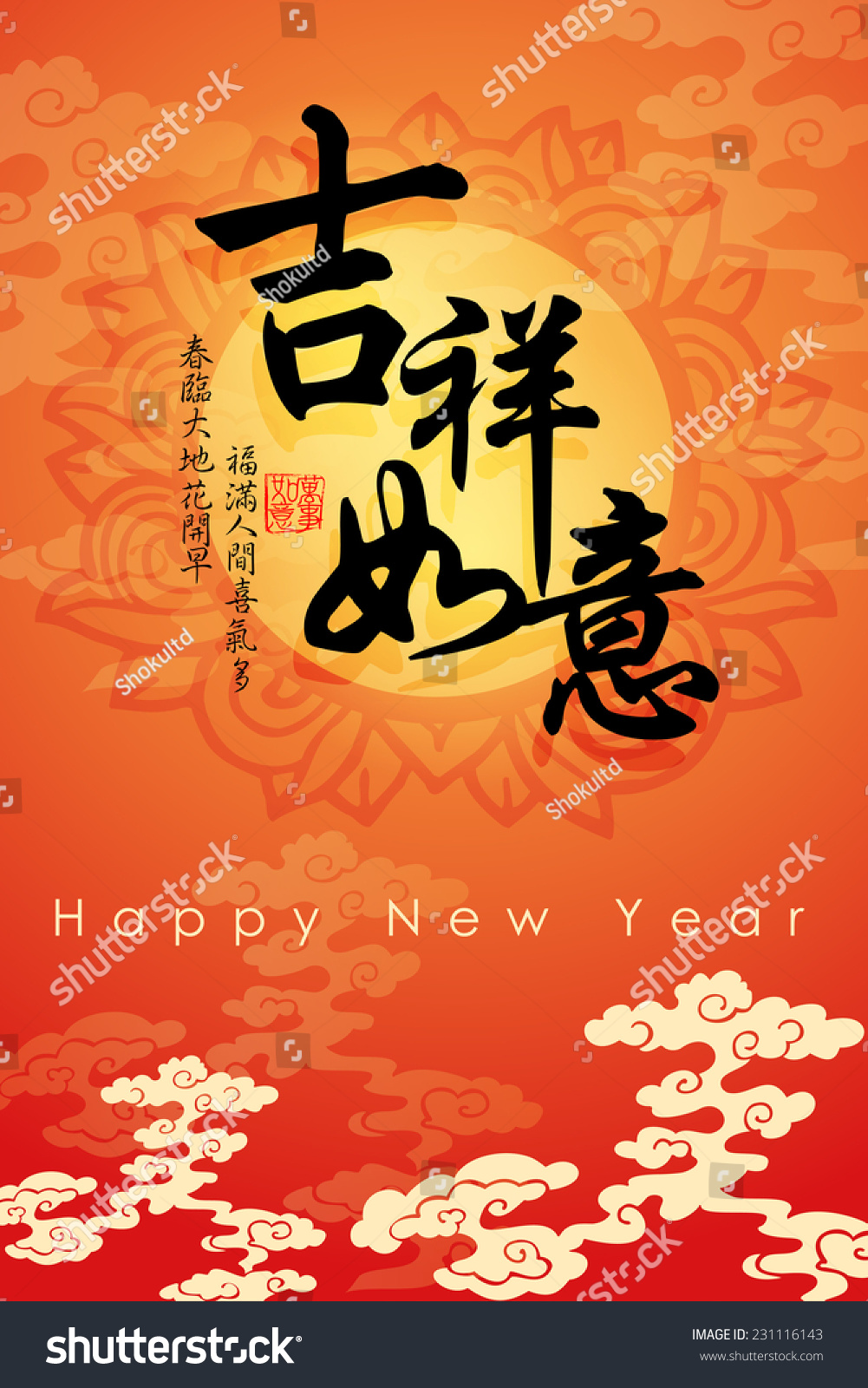 Chinese new year greeting card designtranslation stock chinese new year greeting card designanslation all the best anslation of small kristyandbryce Image collections