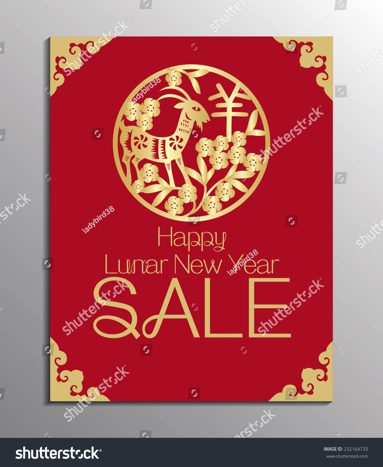 chinese new year sale design template のベクター画像素材