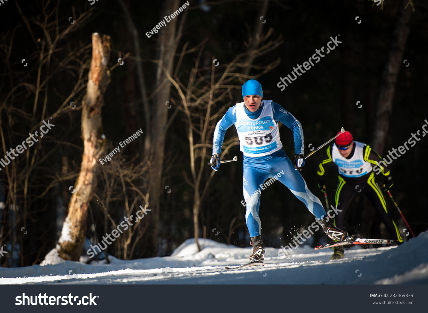 Obninsk Russia  City pictures : OBNINSK, RUSSIA MARCH 8: The tournament