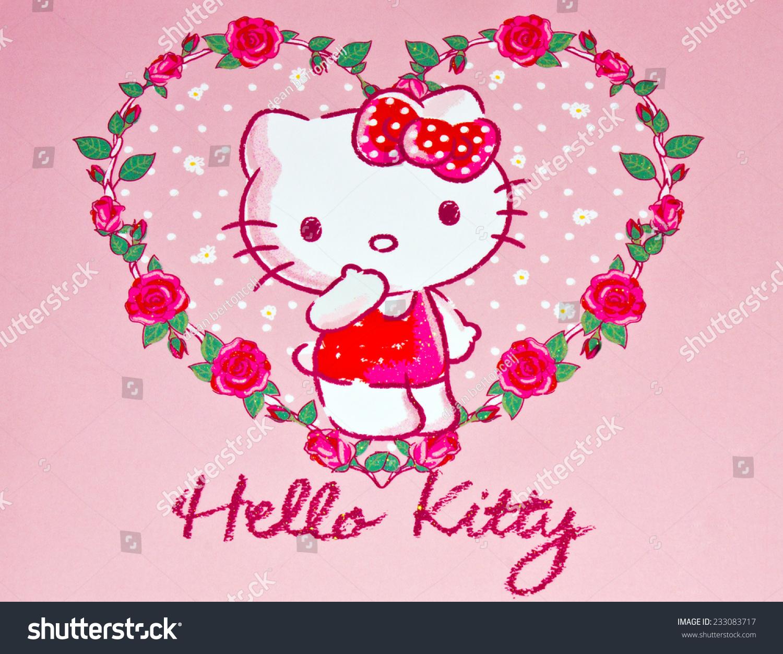 Zagreb Croatia November 24 2014 Hello Photo 233083717 – Hello Kitty Valentine Cards