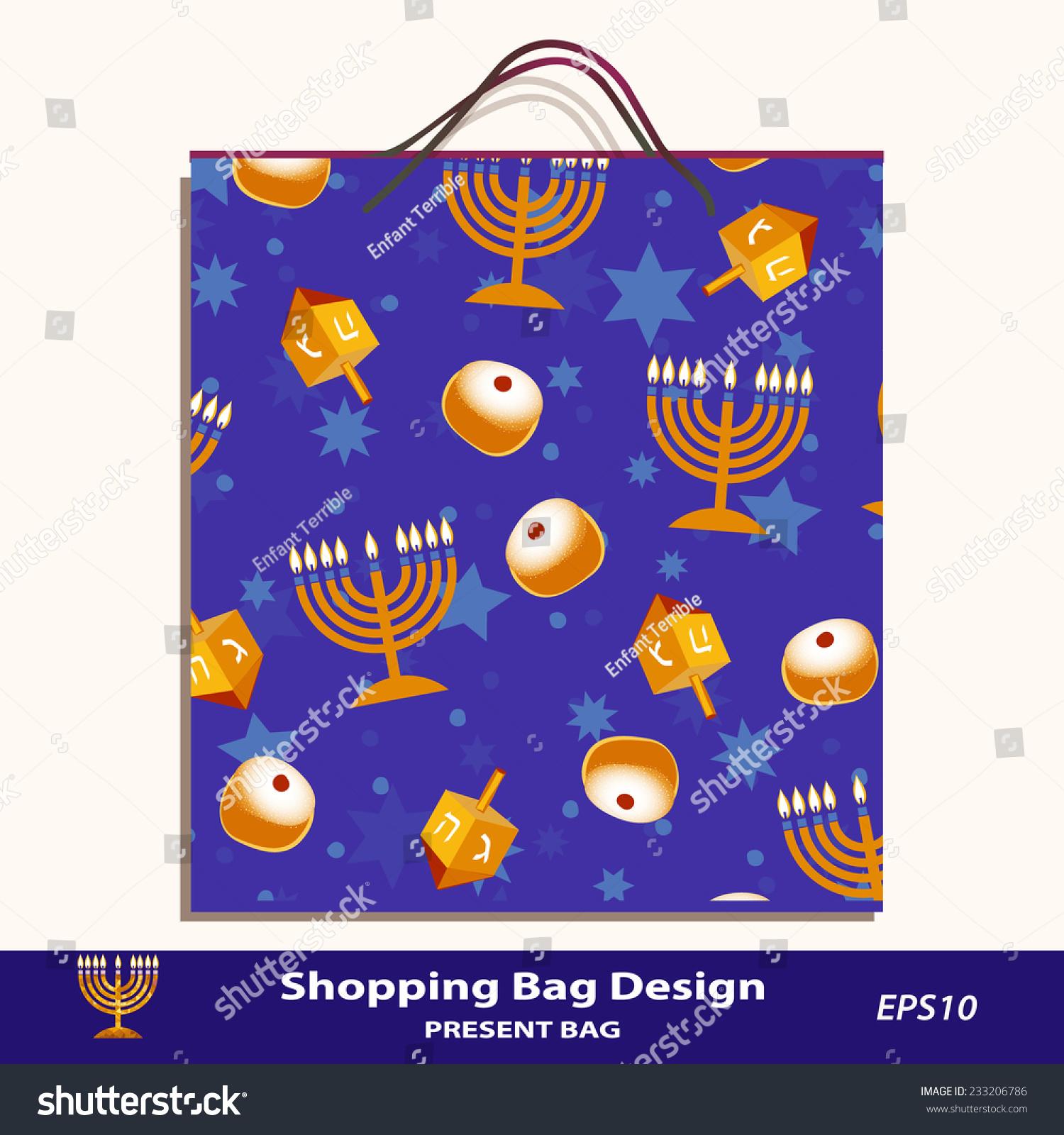 Hanukkah Present Bag Design Vector Gift Stock Vector Hd Royalty