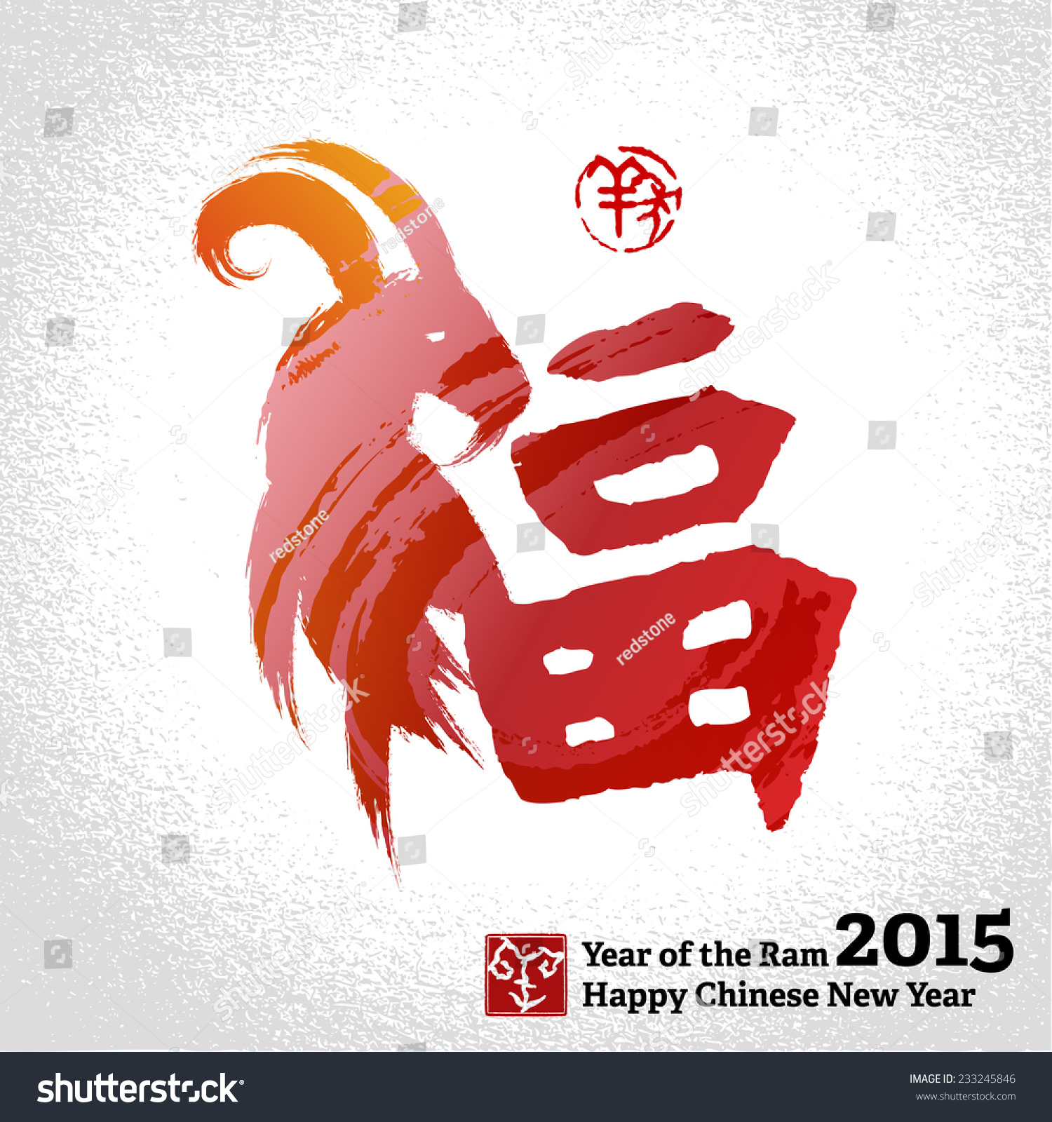 Royalty Free Chinese New Year Greeting Card 233245846 Stock Photo