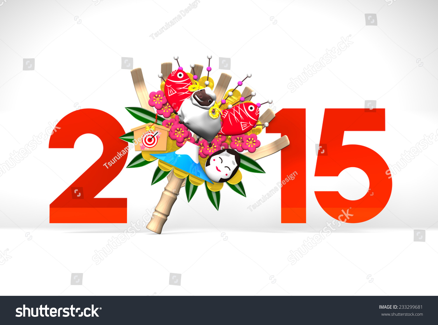 Sheep Kumade 2015 Greeting On White Stock Illustration 233299681
