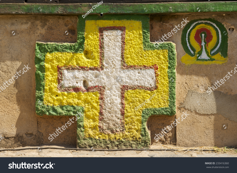 Contemporary Church Wall Decor Ideas Ensign - The Wall Art ...