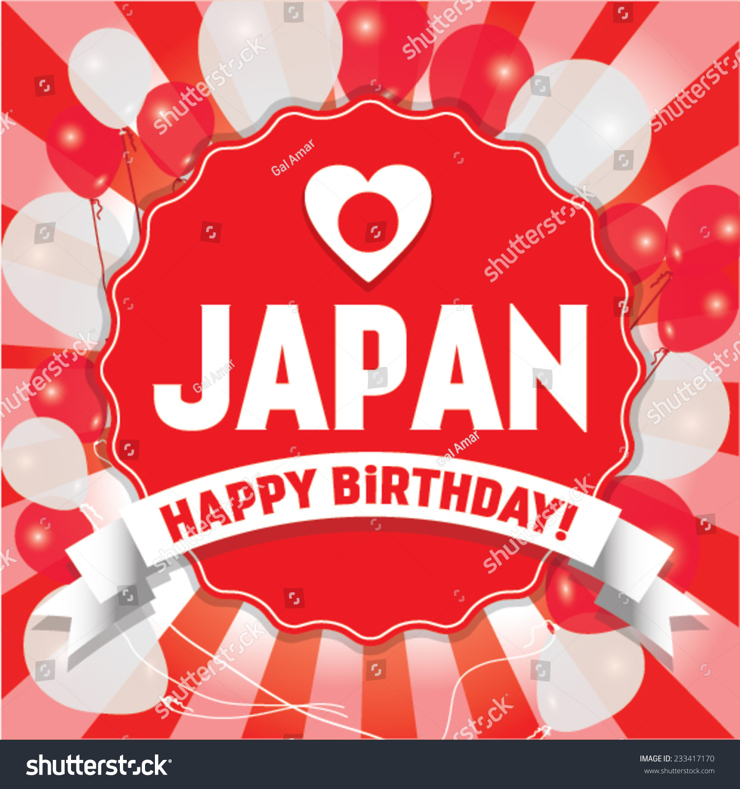Happy Birthday Japan Happy Independence Day Stock Vector