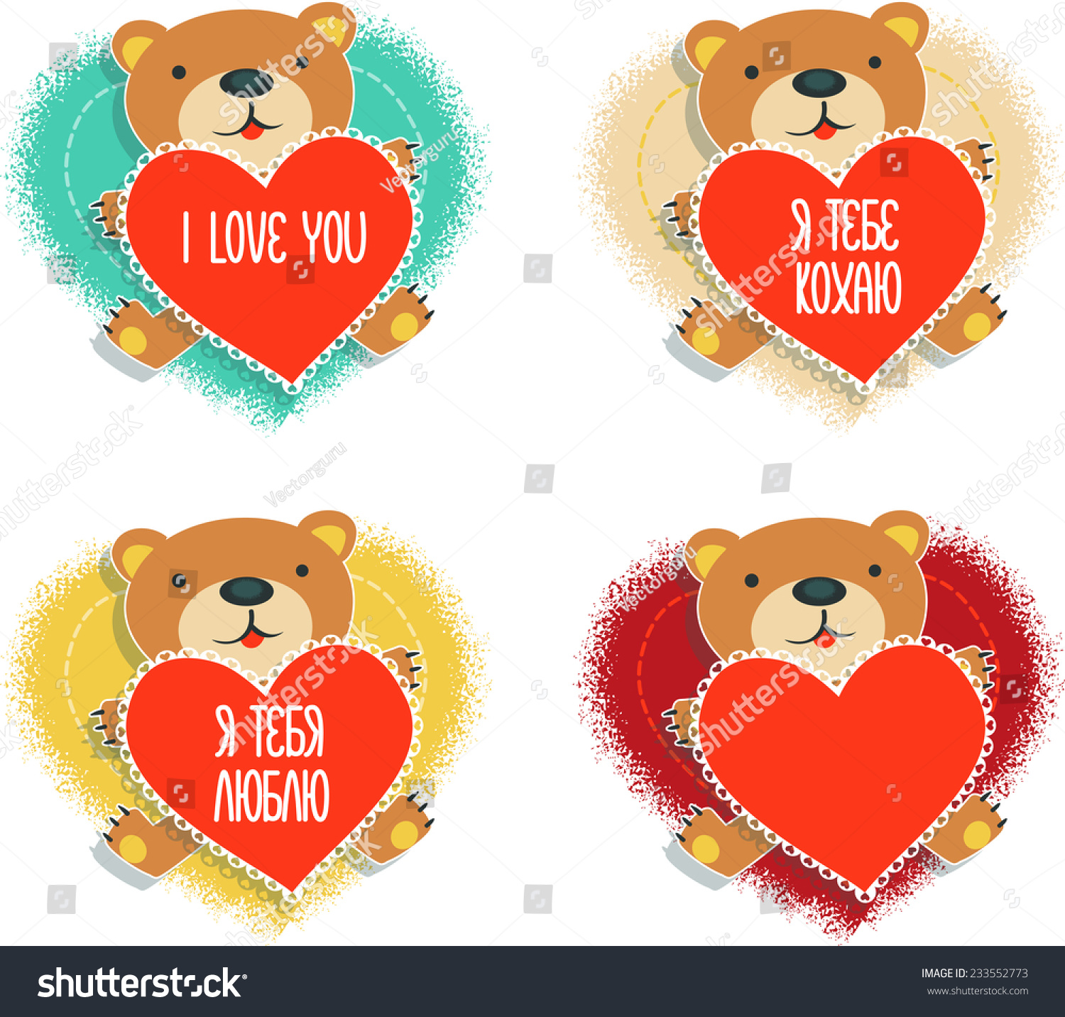 St Valentines Greeting Card Template Words Vector 233552773 – St Valentines Cards